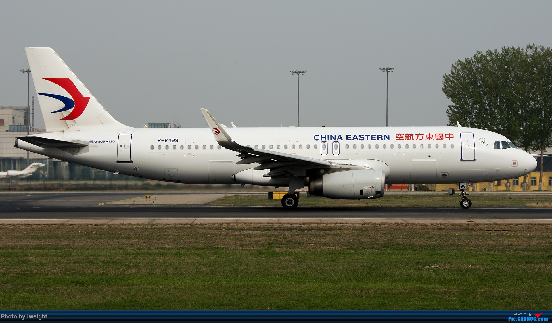 Re:[原创]霾,18R,高密度 AIRBUS A320-200 B-8498 中国北京首都国际机场