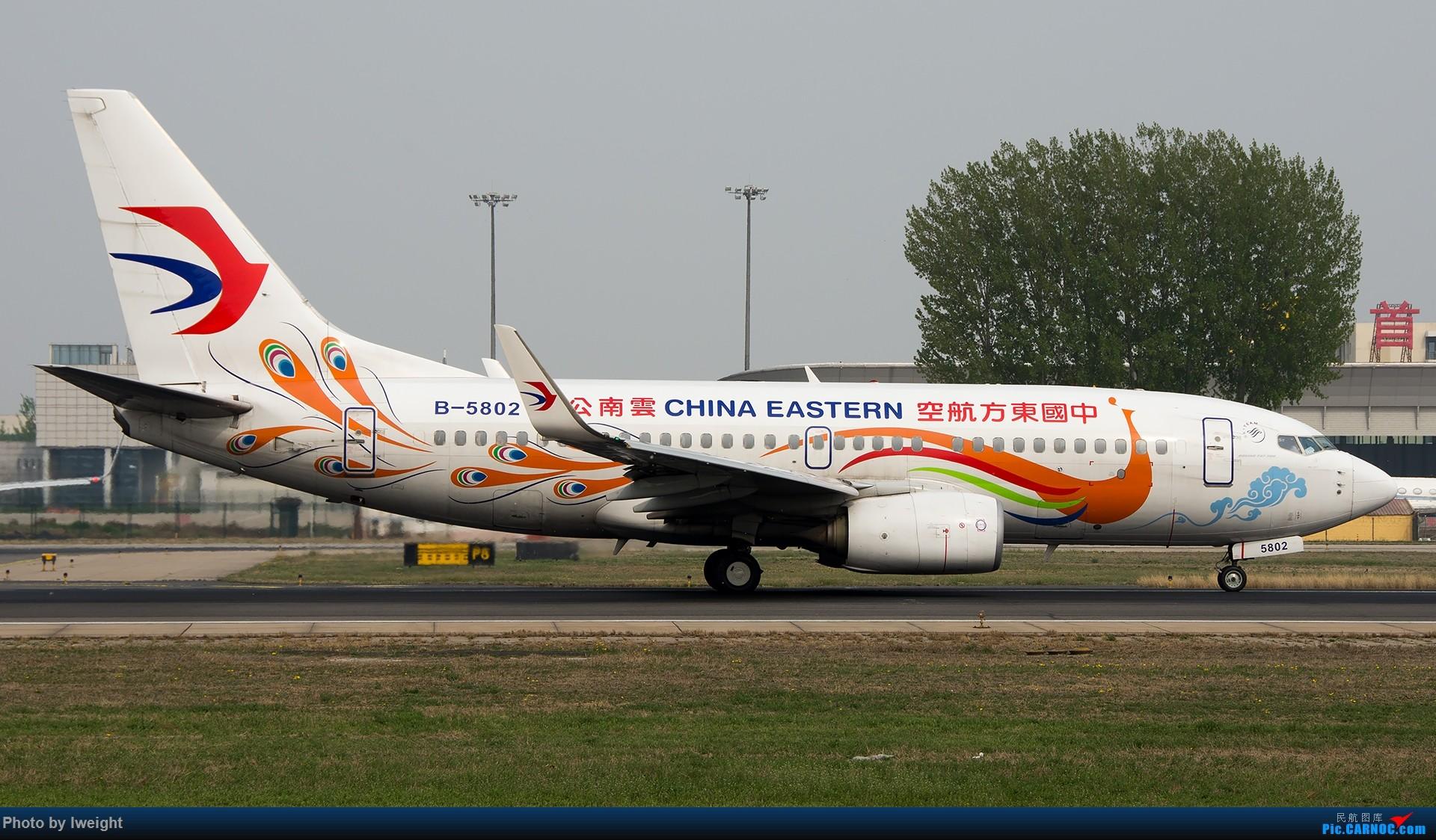 Re:[原创]霾,18R,高密度 BOEING 737-700 B-5802 中国北京首都国际机场