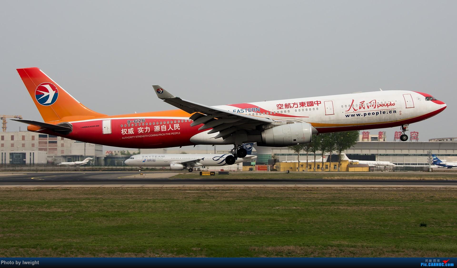 Re:[原创]霾,18R,高密度 AIRBUS A330-300 B-6126 中国北京首都国际机场