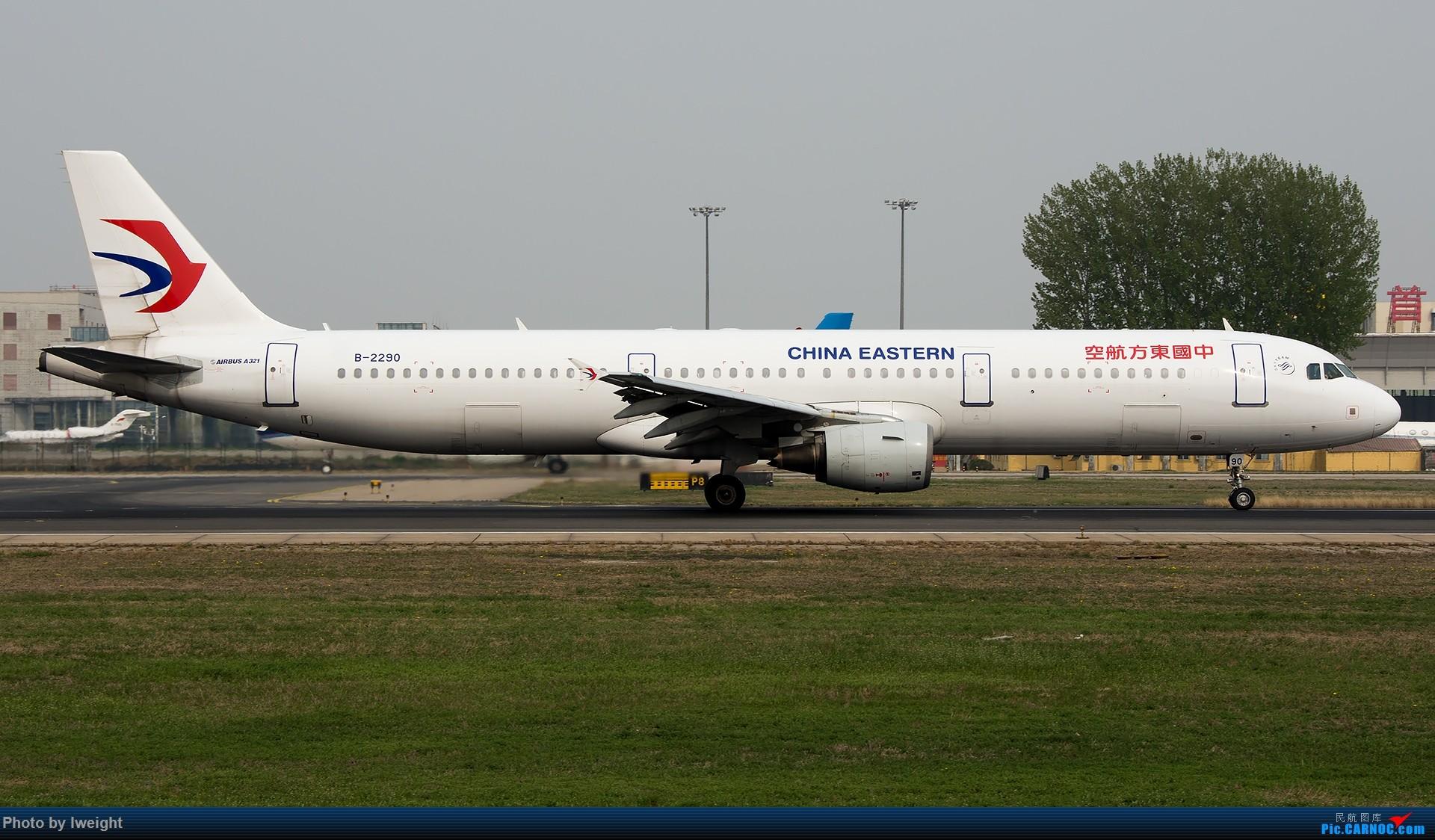 Re:[原创]霾,18R,高密度 AIRBUS A321-200 B-2290 中国北京首都国际机场