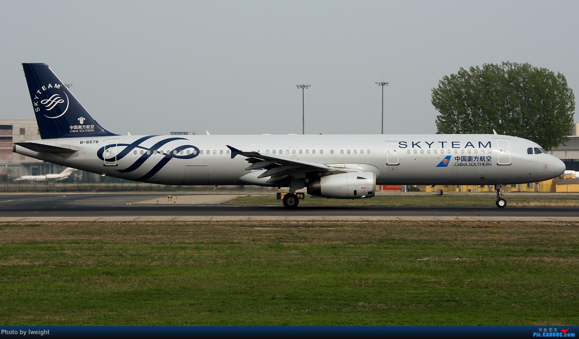Re:[原创]霾,18R,高密度 AIRBUS A321-200 B-6578 中国北京首都国际机场