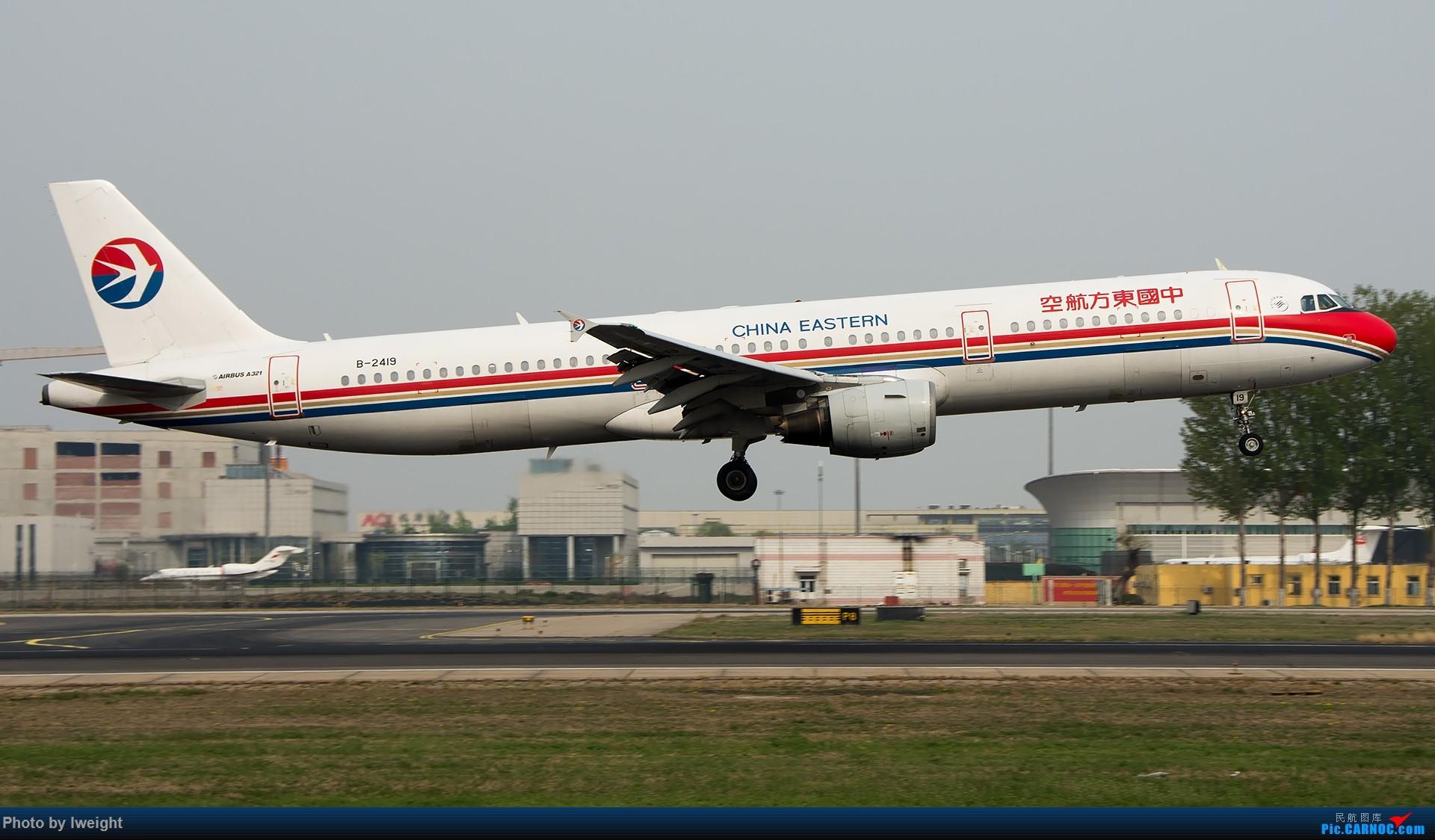 Re:[原创]霾,18R,高密度 AIRBUS A321-200 B-2419 中国北京首都国际机场