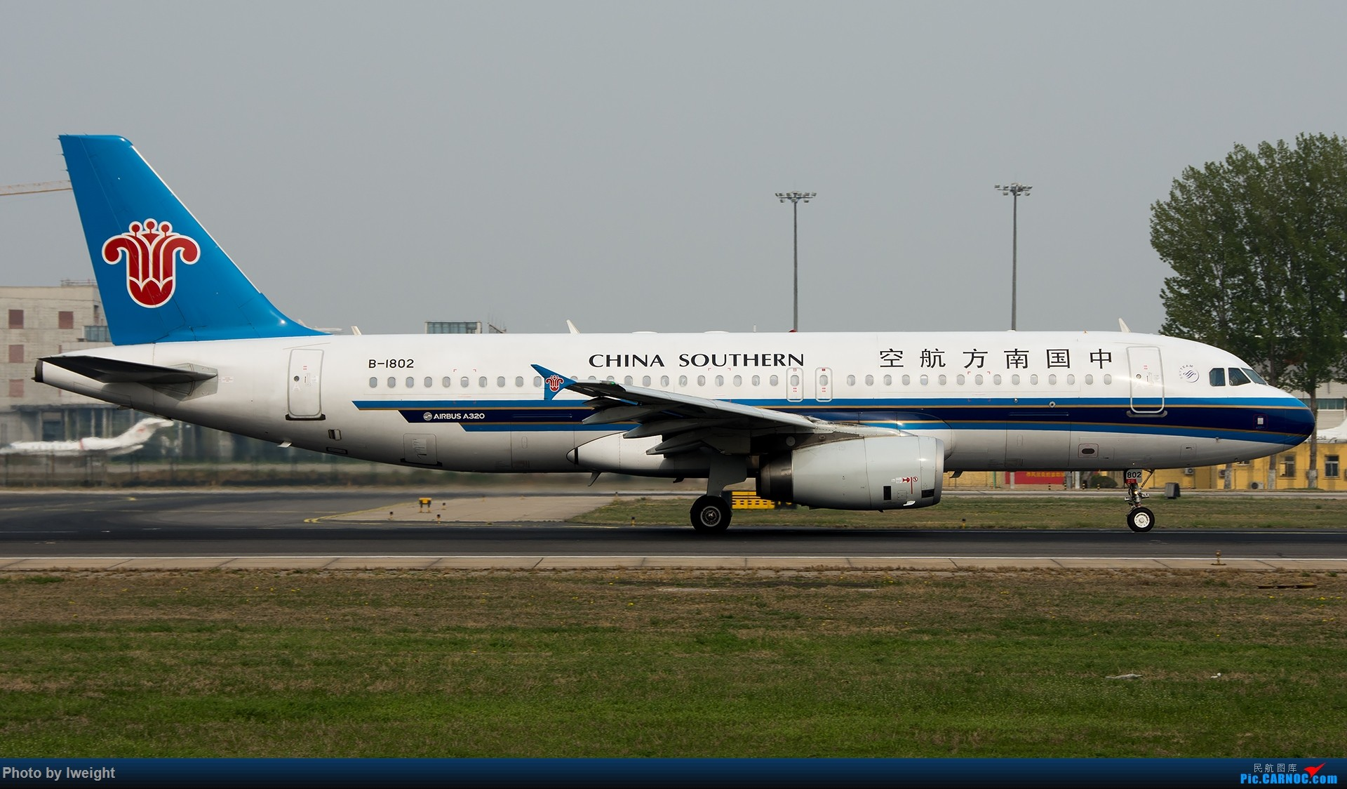 Re:[原创]霾,18R,高密度 AIRBUS A320-200 B-1802 中国北京首都国际机场
