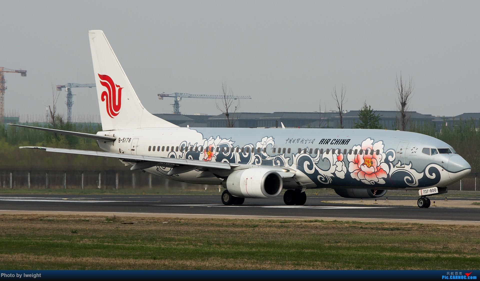 Re:[原创]霾,18R,高密度 BOEING 737-800 B-5178 中国北京首都国际机场