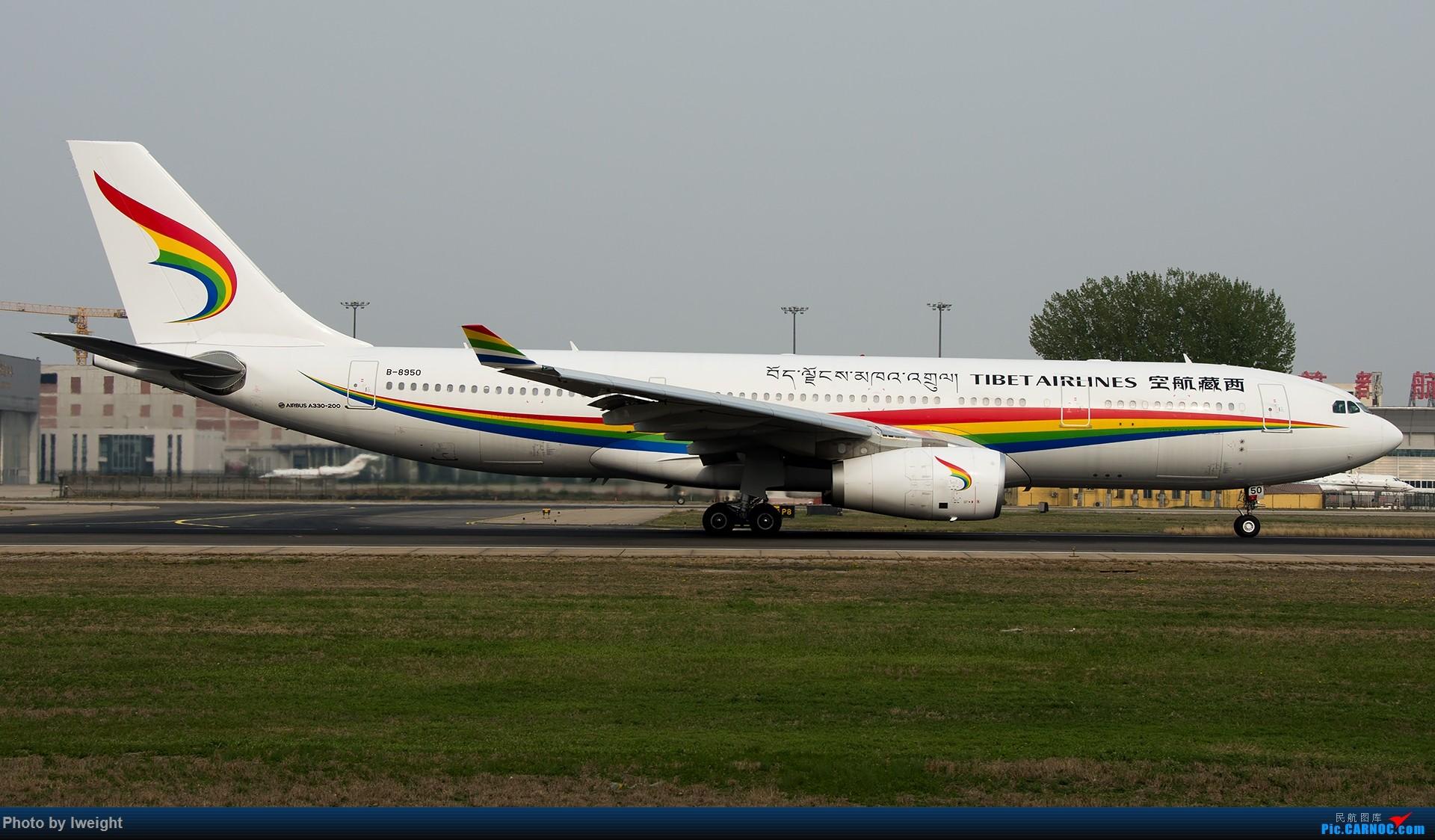 Re:[原创]霾,18R,高密度 AIRBUS A330-200 B-8950 中国北京首都国际机场