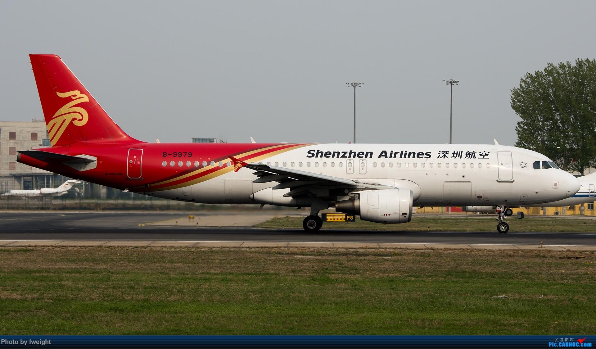 Re:[原创]霾,18R,高密度 AIRBUS A320-200 B-9979 中国北京首都国际机场