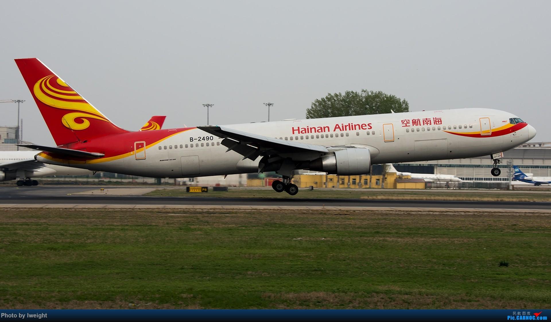 Re:[原创]霾,18R,高密度 BOEING 767-300 B-2490 中国北京首都国际机场
