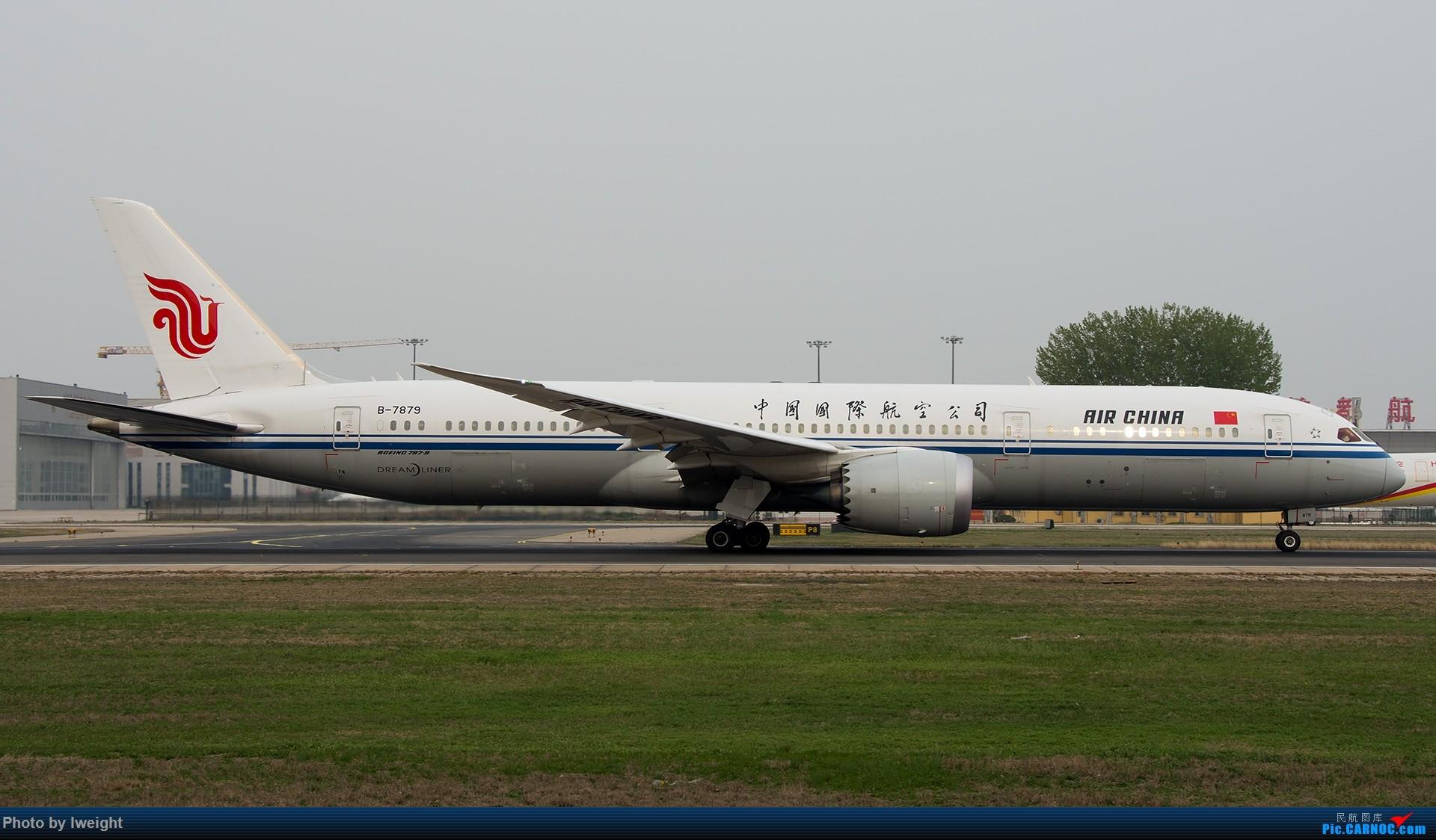 Re:[原创]霾,18R,高密度 BOEING 787-9 B-7879 中国北京首都国际机场