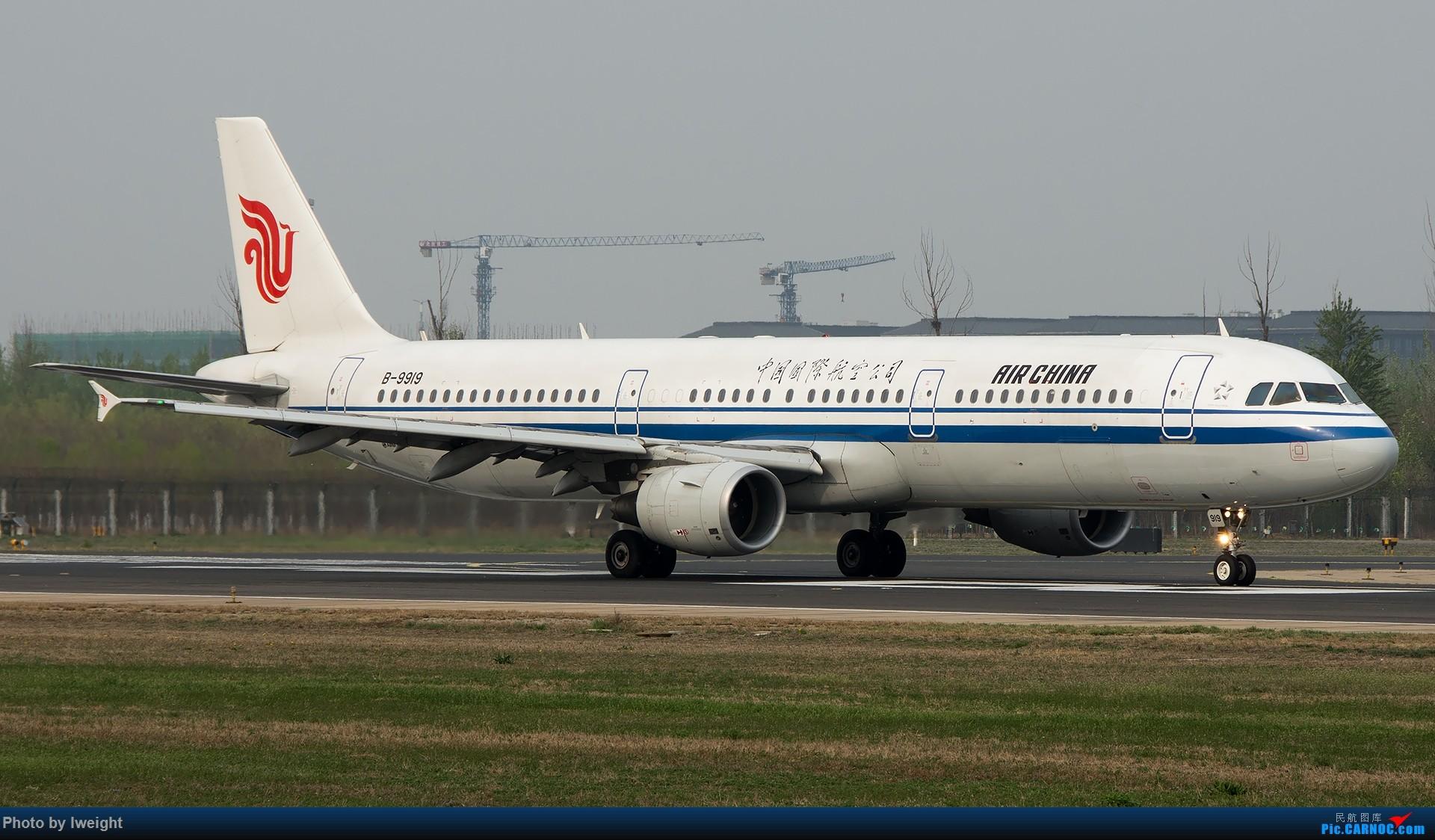 Re:[原创]霾,18R,高密度 AIRBUS A321-200 B-9919 中国北京首都国际机场