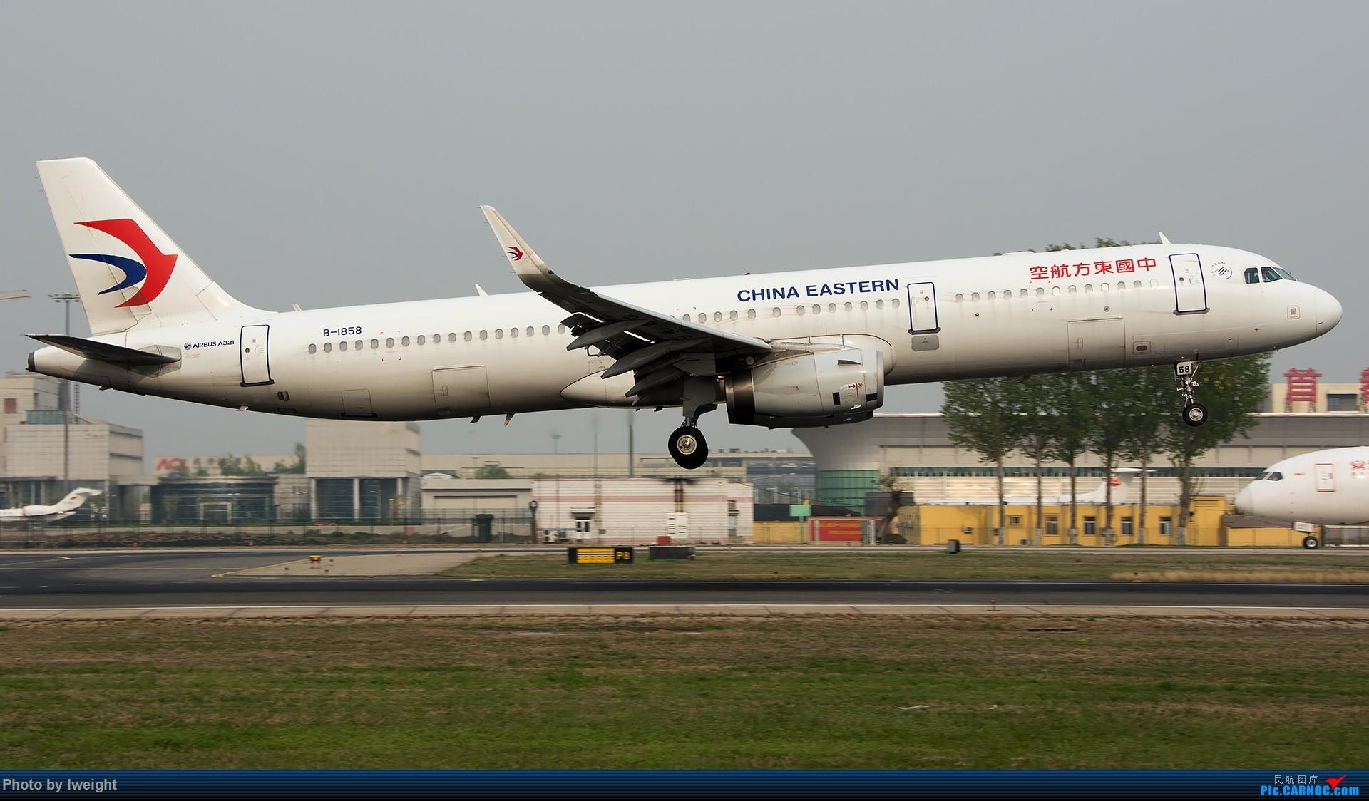 Re:[原创]霾,18R,高密度 AIRBUS A321-200 B-1858 中国北京首都国际机场