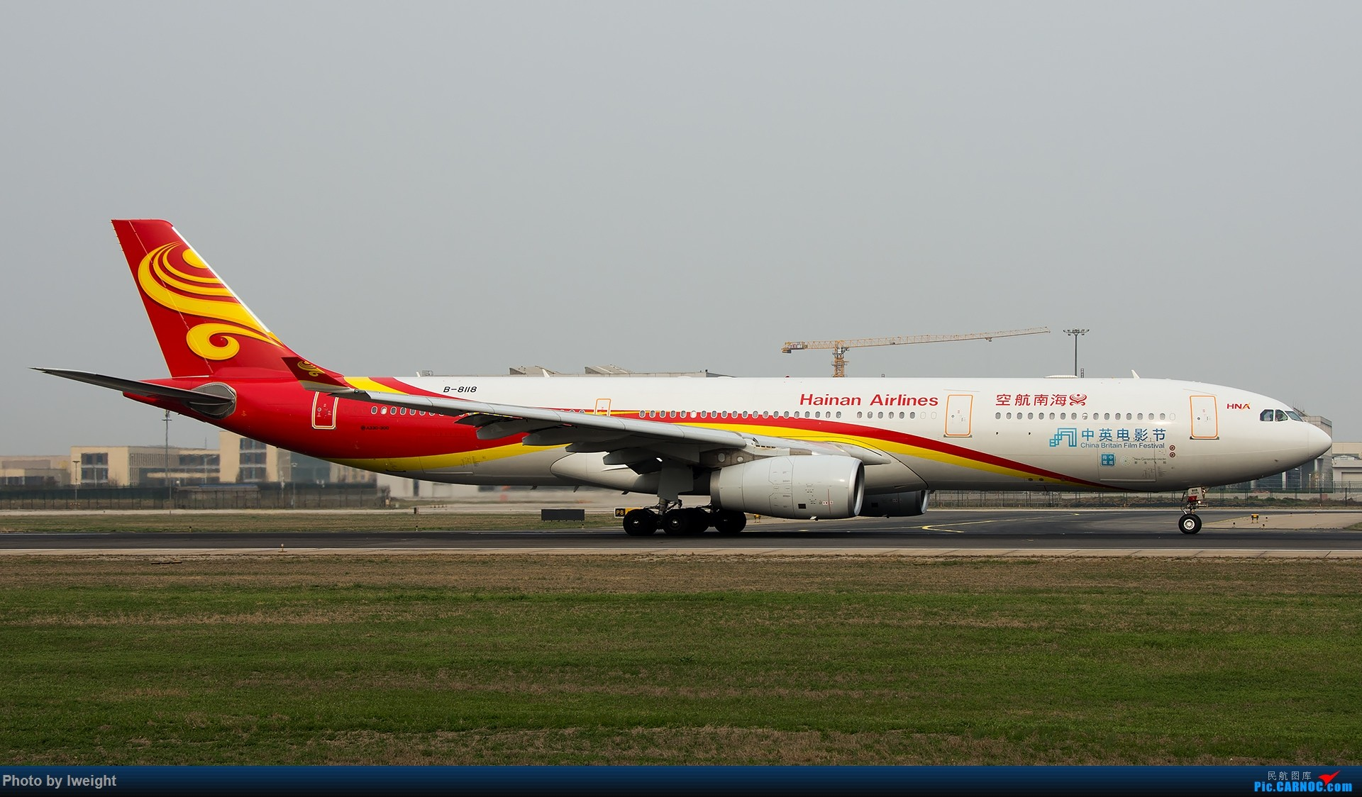 Re:[原创]霾,18R,高密度 AIRBUS A330-300 B-8118 中国北京首都国际机场