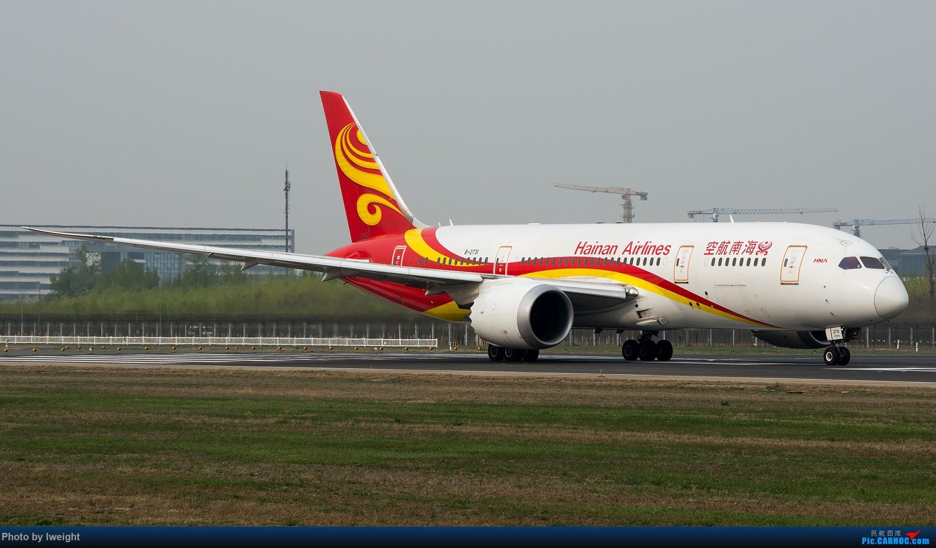 Re:[原创]霾,18R,高密度 BOEING 787-8 B-2731 中国北京首都国际机场