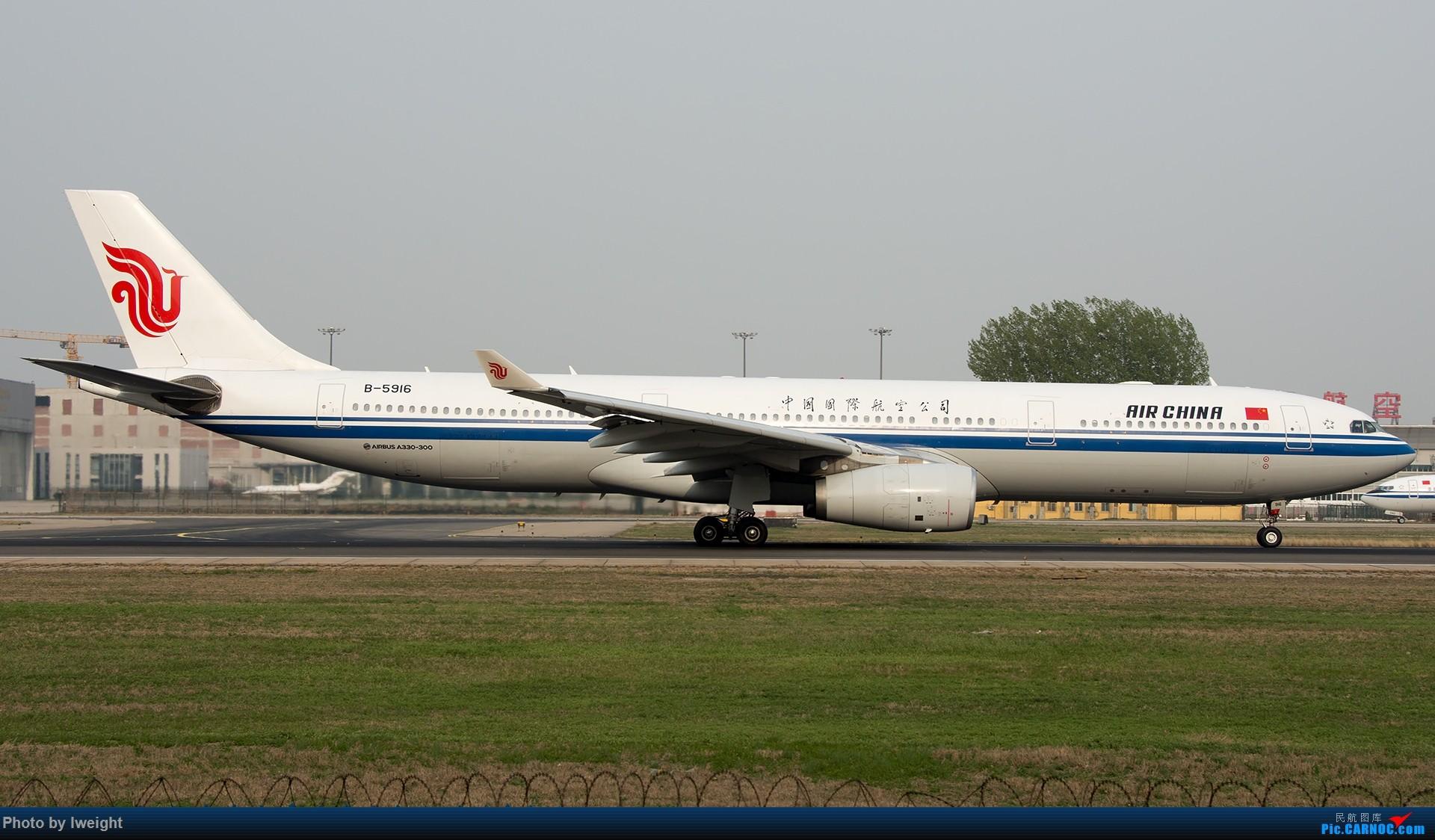 Re:[原创]霾,18R,高密度 AIRBUS A330-300 B-5916 中国北京首都国际机场