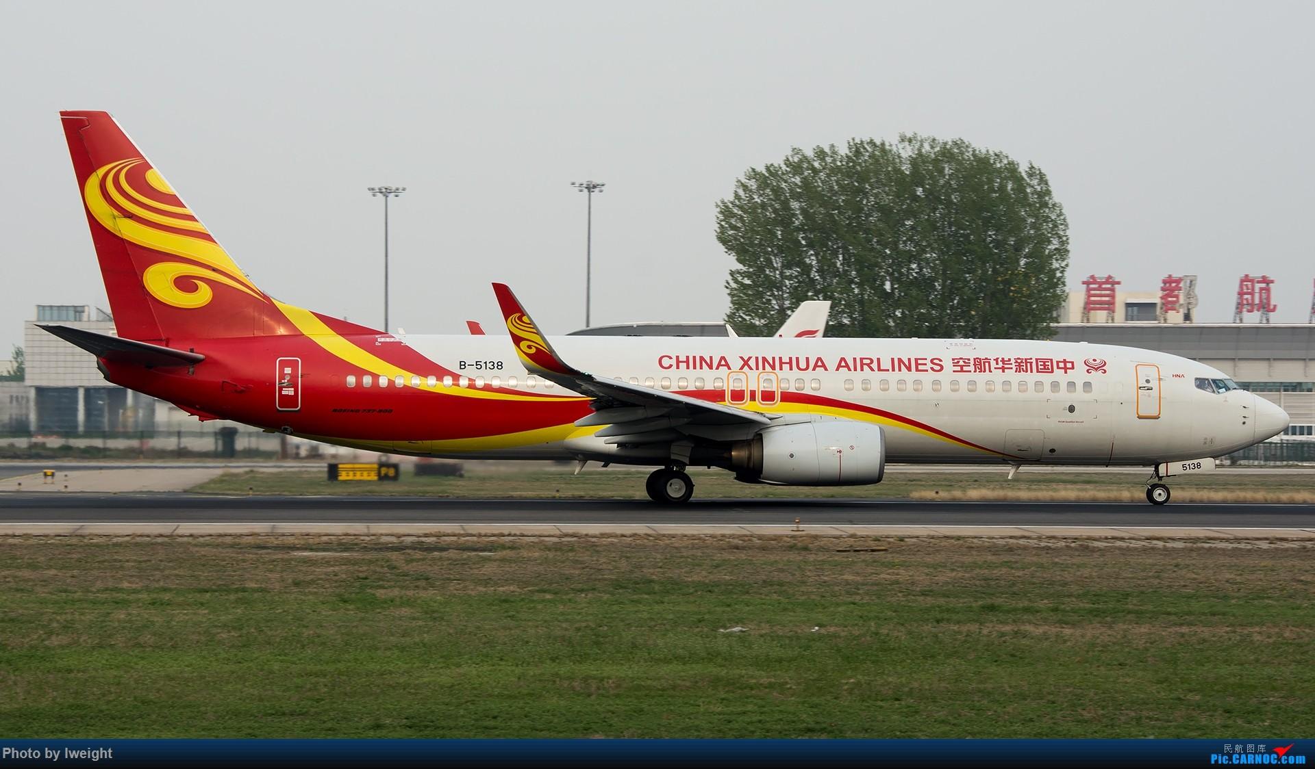 Re:[原创]霾,18R,高密度 BOEING 737-800 B-5138 中国北京首都国际机场
