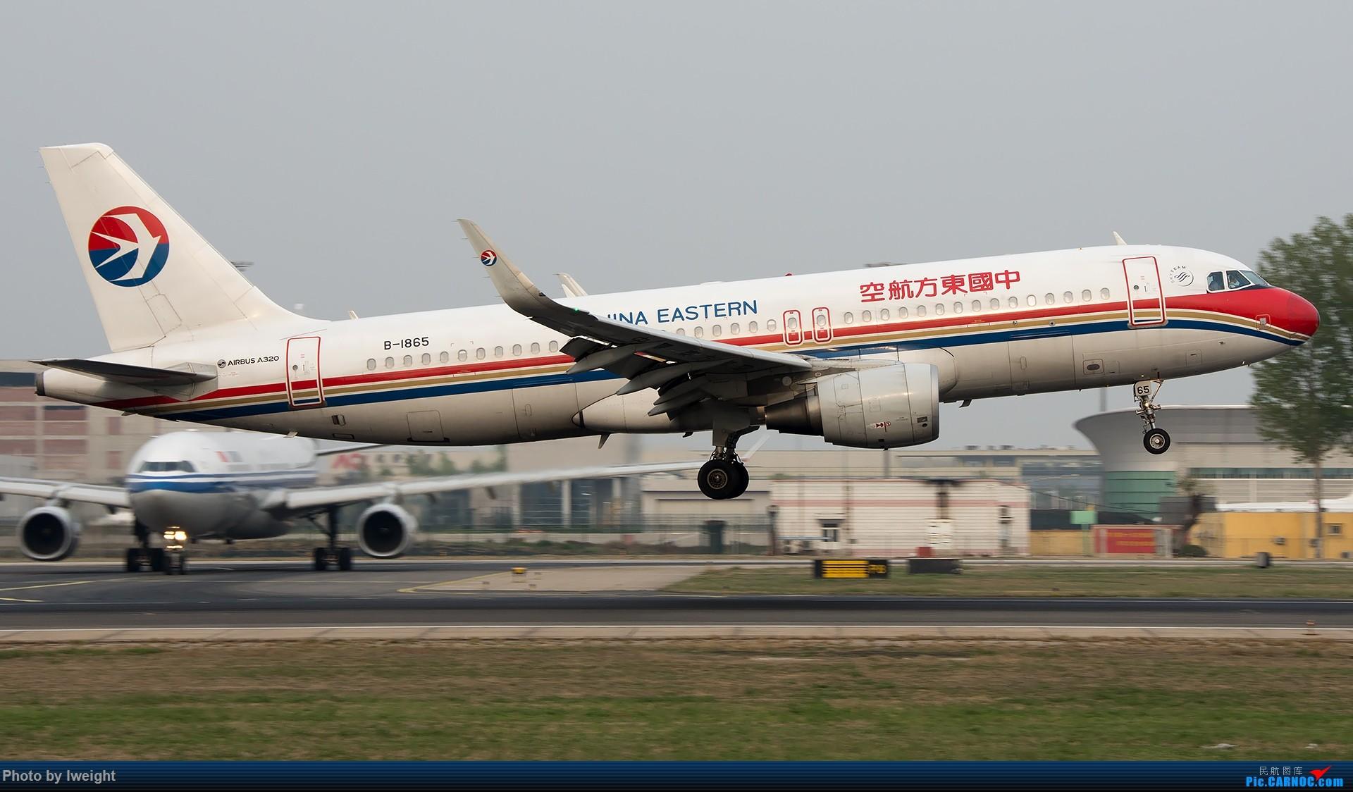 Re:[原创]霾,18R,高密度 AIRBUS A320-200 B-1865 中国北京首都国际机场