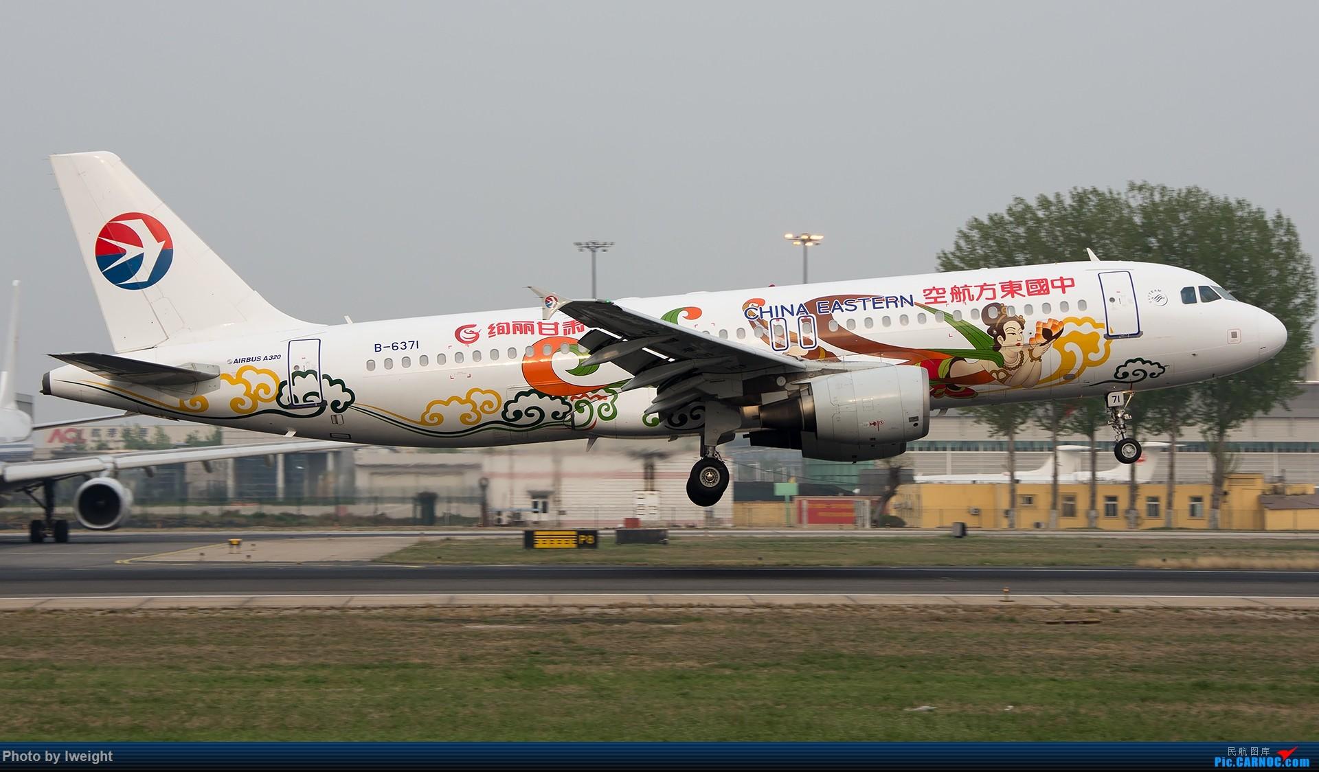 Re:[原创]霾,18R,高密度 AIRBUS A320-200 B-6371 中国北京首都国际机场