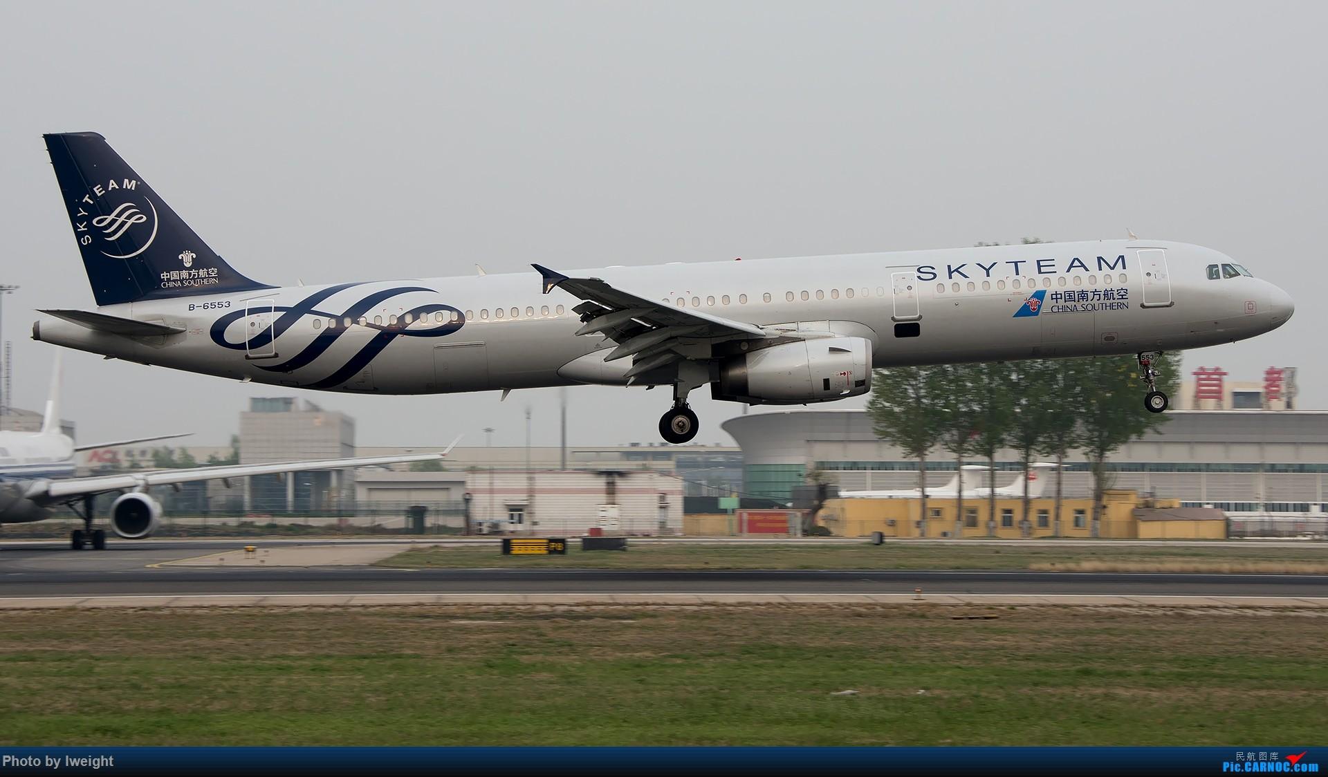 Re:[原创]霾,18R,高密度 AIRBUS A321-200 B-6553 中国北京首都国际机场