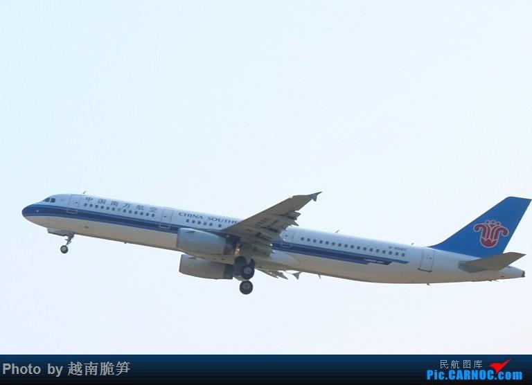 [原创]宁波,天合联盟及其各路基友 AIRBUS A321