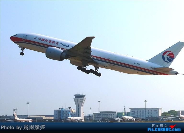 Re:[原创]宁波,天合联盟及其各路基友 BOEING 777-200