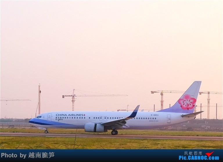 Re:[原创]宁波,天合联盟及其各路基友 BOEING 737-800