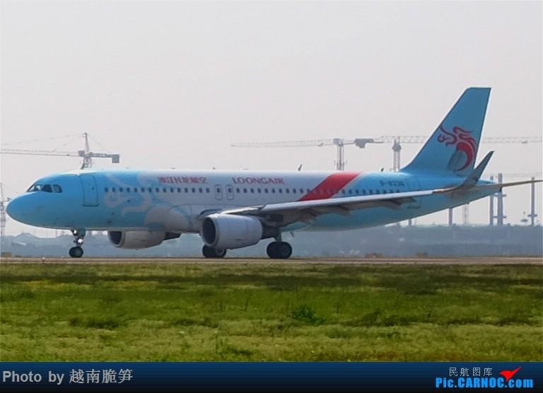 Re:[原创]宁波,天合联盟及其各路基友 AIRBUS A320-200