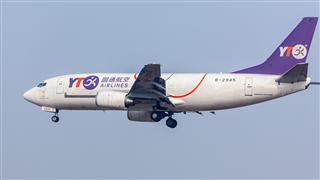 Re:【杭州飞友会 】50周年,烂大街的波音737 杭州飞友接力照