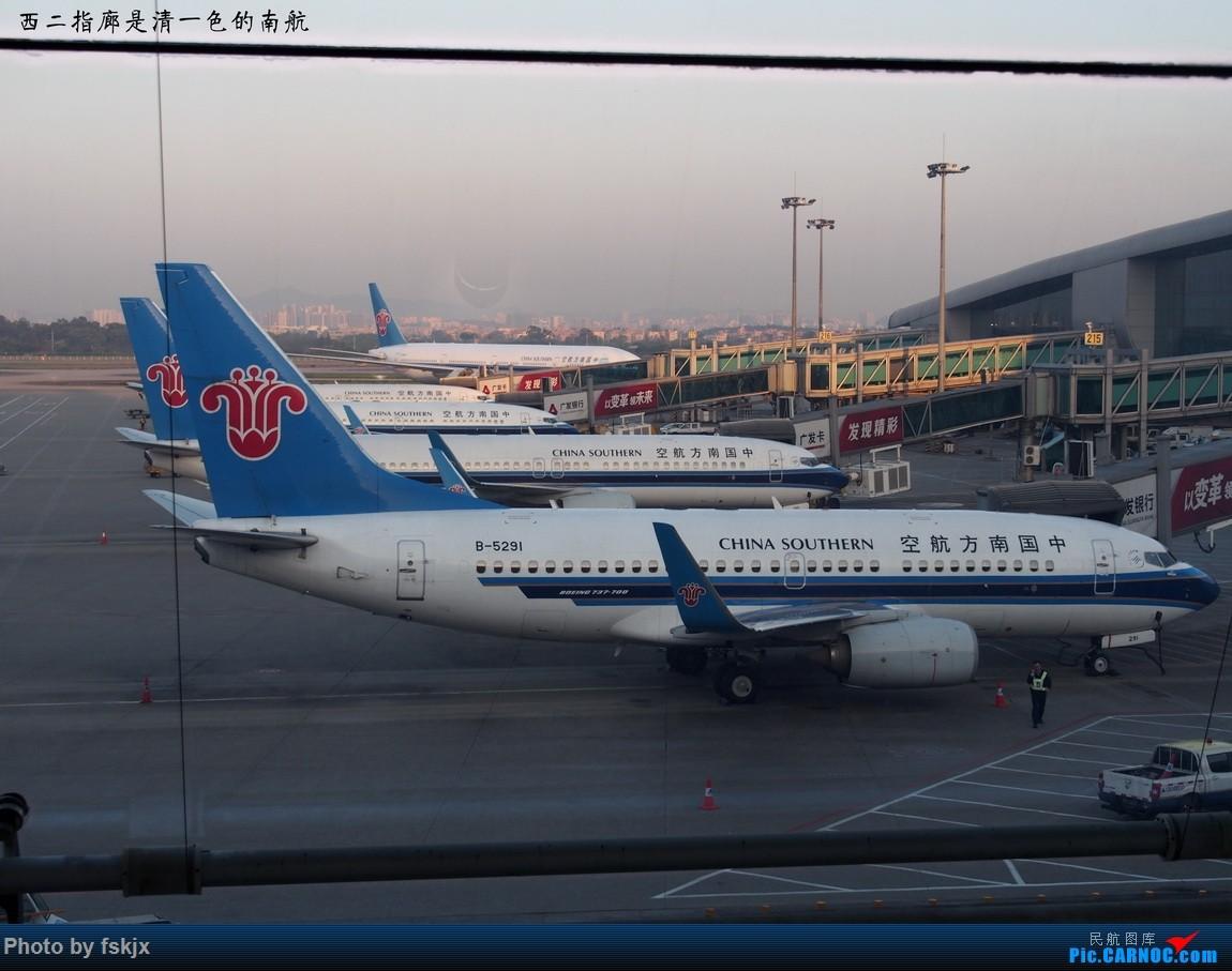 【fskjx的飞行游记☆45】天下大同·锦绣太原 BOEING 737-700 B-5291 中国广州白云国际机场