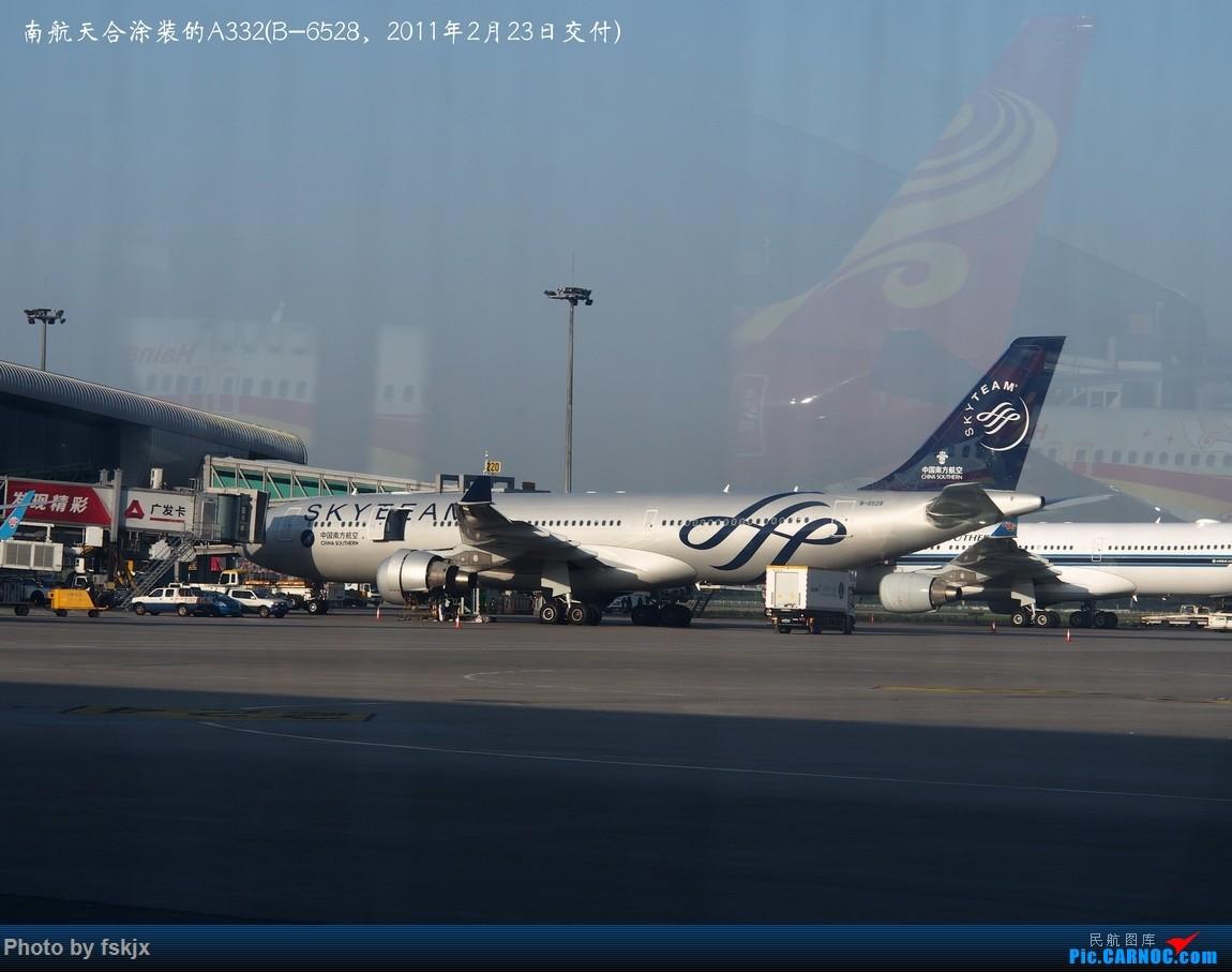 【fskjx的飞行游记☆45】天下大同·锦绣太原 AIRBUS A330-200 B-6528 中国广州白云国际机场