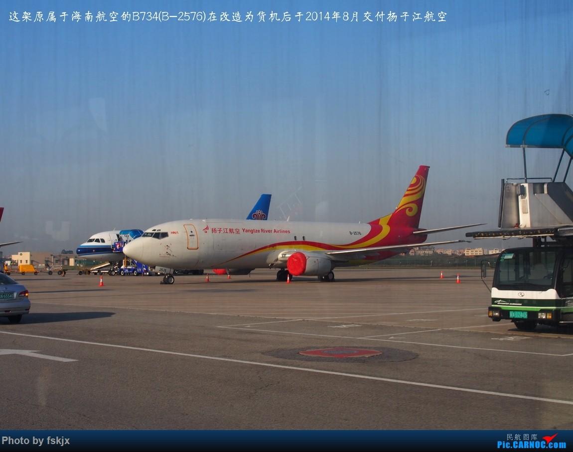 【fskjx的飞行游记☆45】天下大同·锦绣太原 BOEING 737-400 B-2576 中国广州白云国际机场
