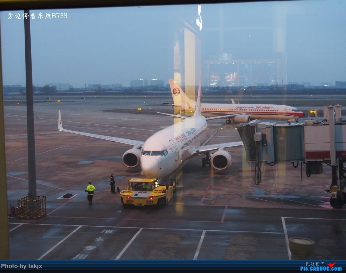 【fskjx的飞行游记☆45】天下大同·锦绣太原 BOEING 737-800  中国太原武宿国际机场