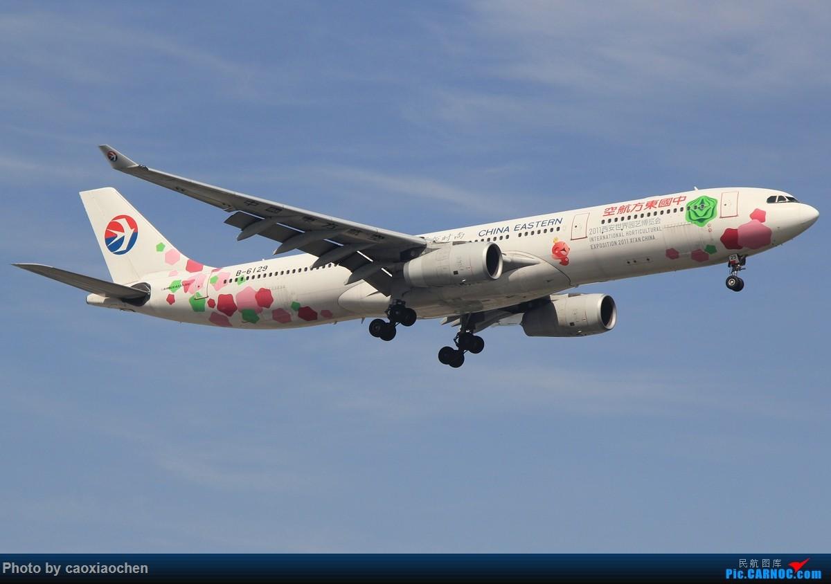 Re:[原创]午后的天山西路日常—宽体系列 AIRBUS A330-300 B-6129 中国上海虹桥国际机场