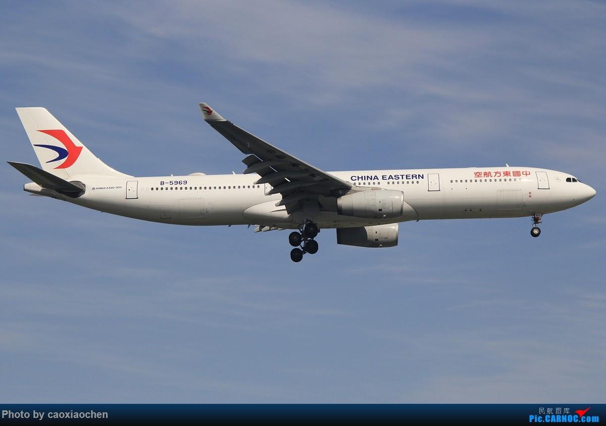 Re:[原创]午后的天山西路日常—宽体系列 AIRBUS A330-300 B-5969 中国上海虹桥国际机场
