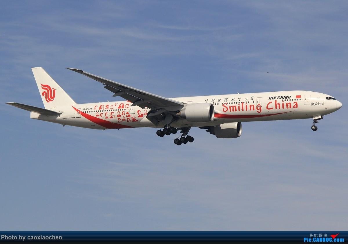 Re:[原创]午后的天山西路日常—宽体系列 BOEING 777-300ER B-2035 中国上海虹桥国际机场
