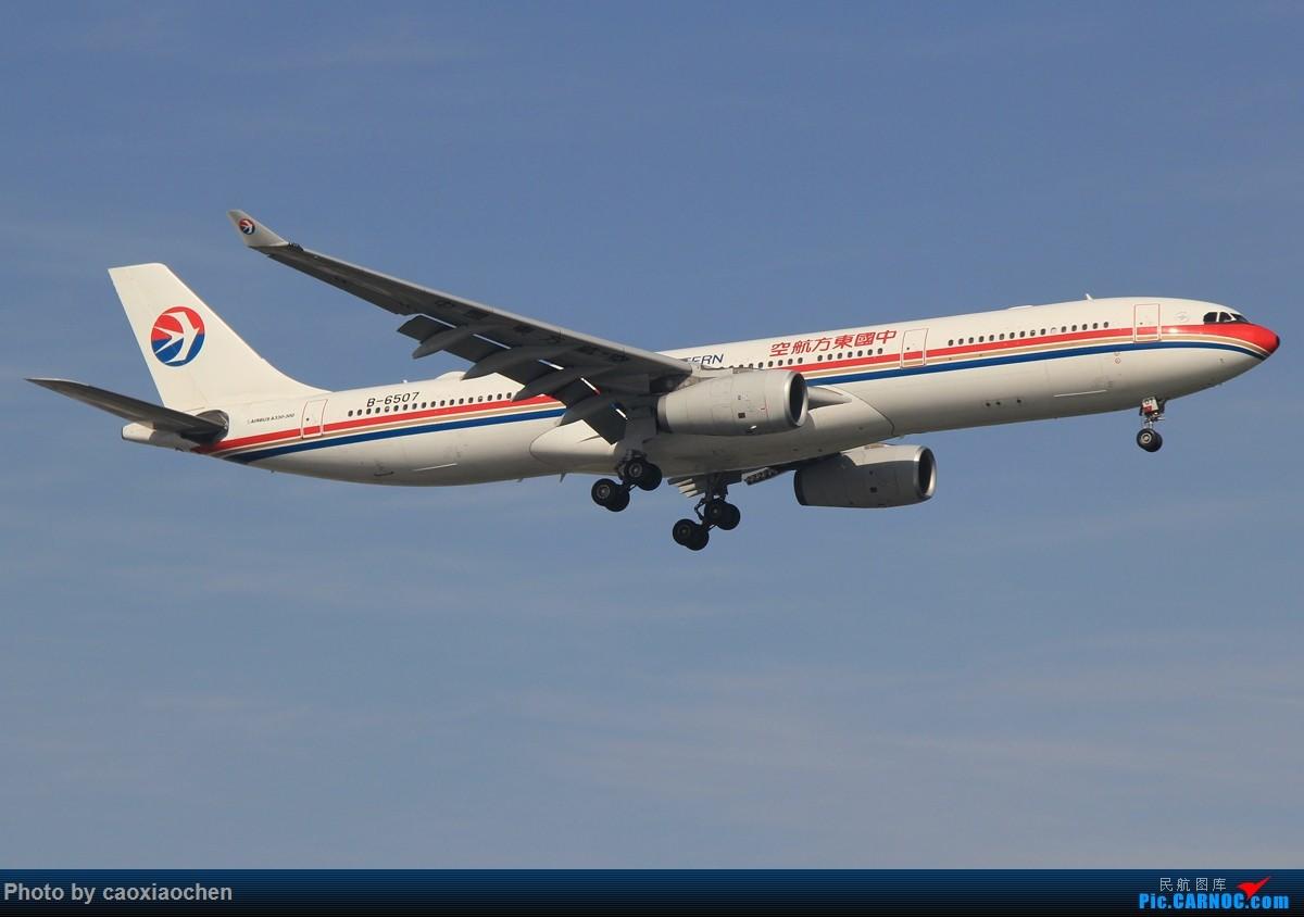 Re:[原创]午后的天山西路日常—宽体系列 AIRBUS A330-300 B-6507 中国上海虹桥国际机场