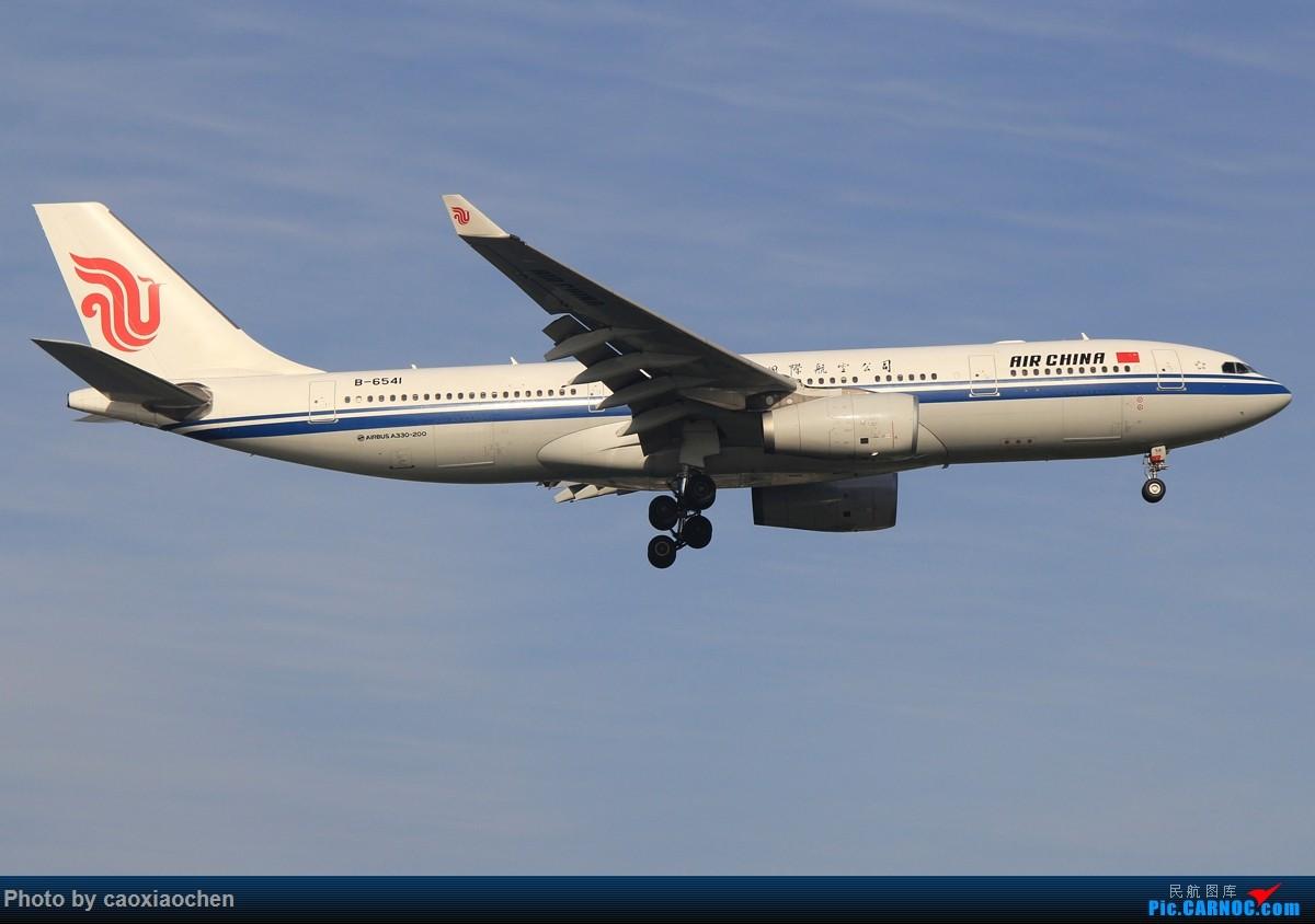 Re:[原创]午后的天山西路日常—宽体系列 AIRBUS A330-200 B-6541 中国上海虹桥国际机场