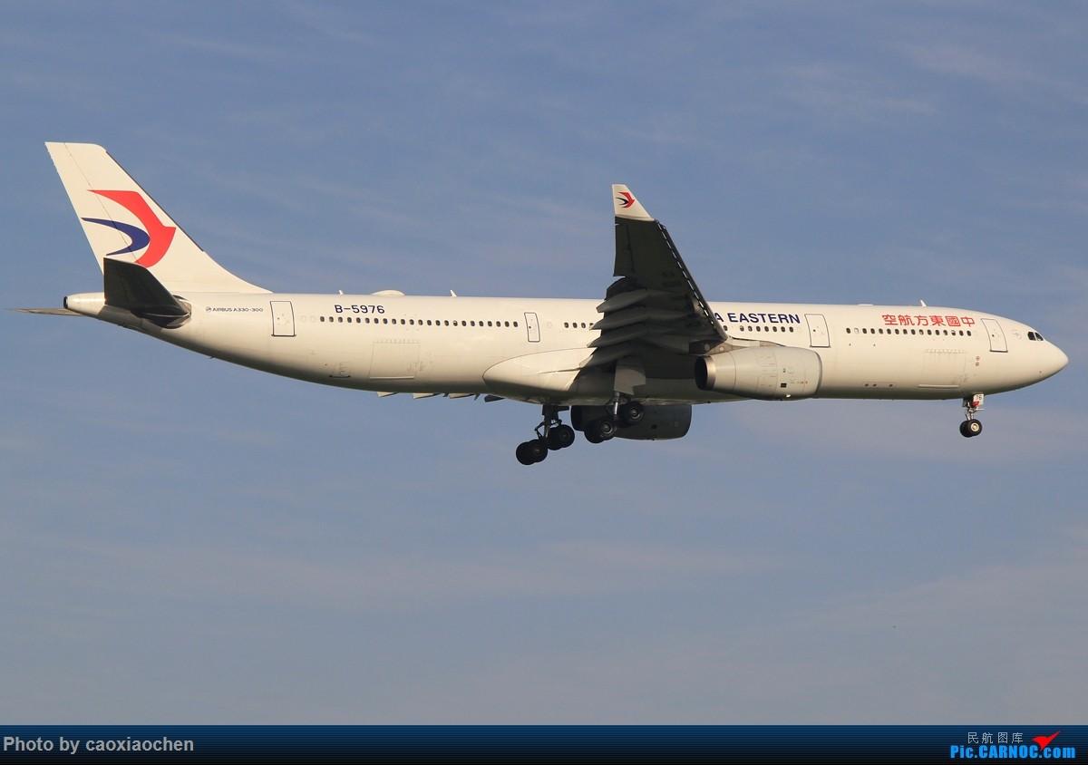 Re:[原创]午后的天山西路日常—宽体系列 AIRBUS A330-300 B-5976 中国上海虹桥国际机场
