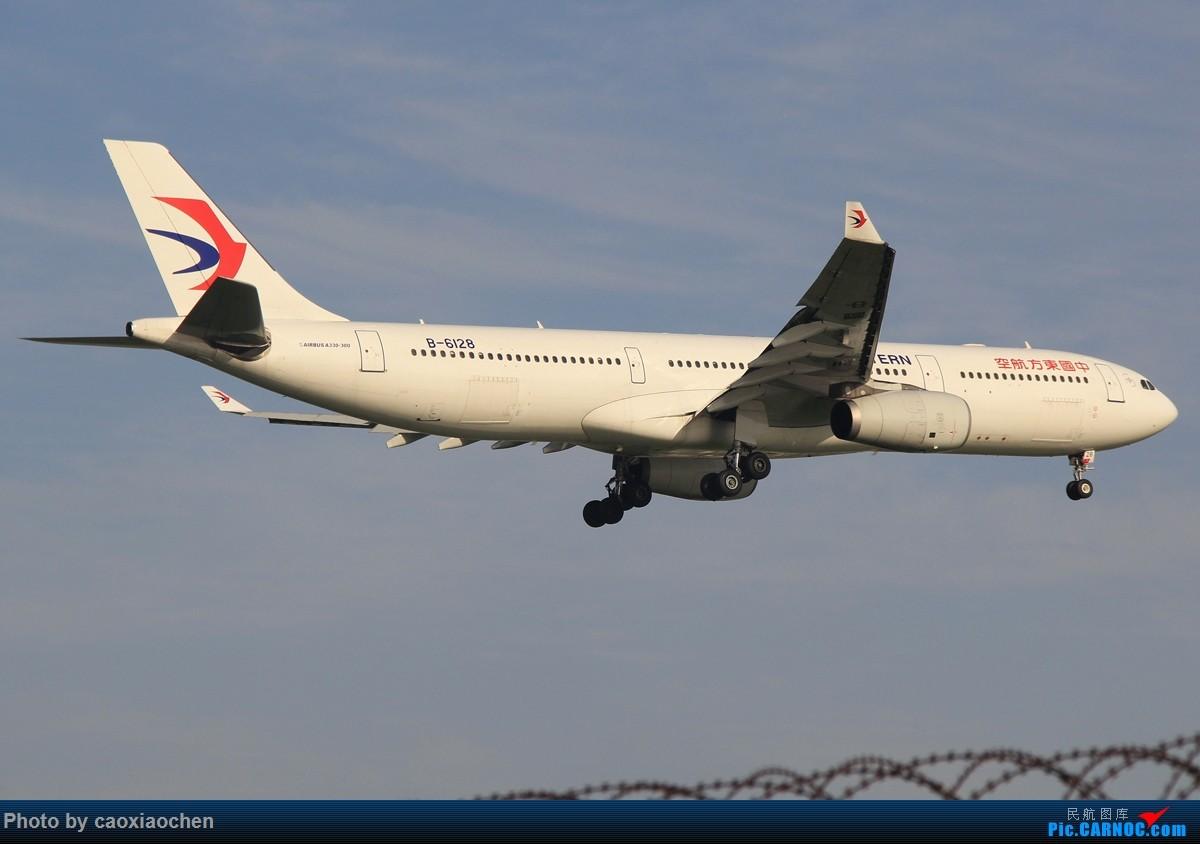 Re:[原创]午后的天山西路日常—宽体系列 AIRBUS A330-300 B-6128 中国上海虹桥国际机场