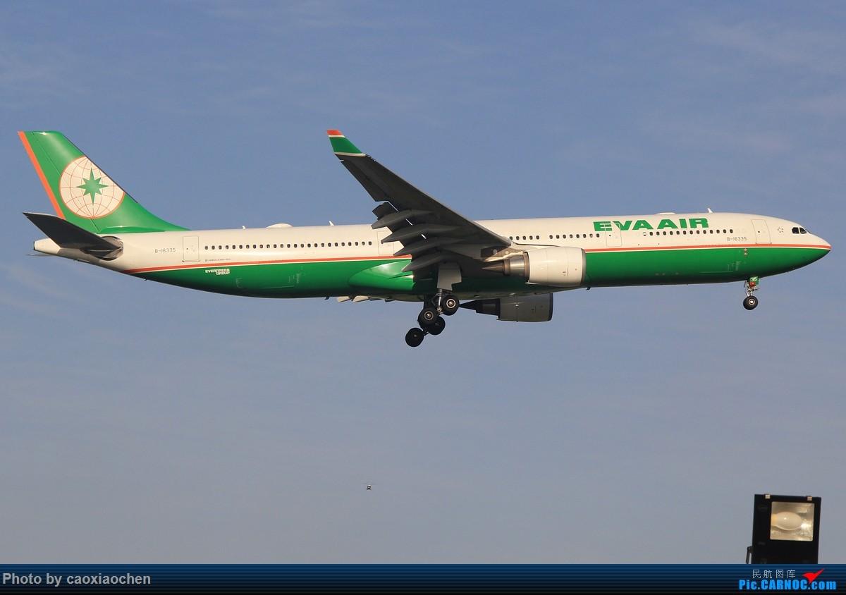 Re:[原创]午后的天山西路日常—宽体系列 AIRBUS A330-300 B-16335 中国上海虹桥国际机场