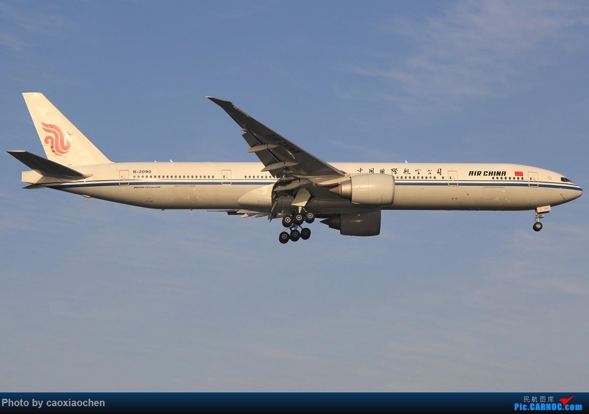 Re:[原创]午后的天山西路日常—宽体系列 BOEING 777-300ER B-2090 中国上海虹桥国际机场