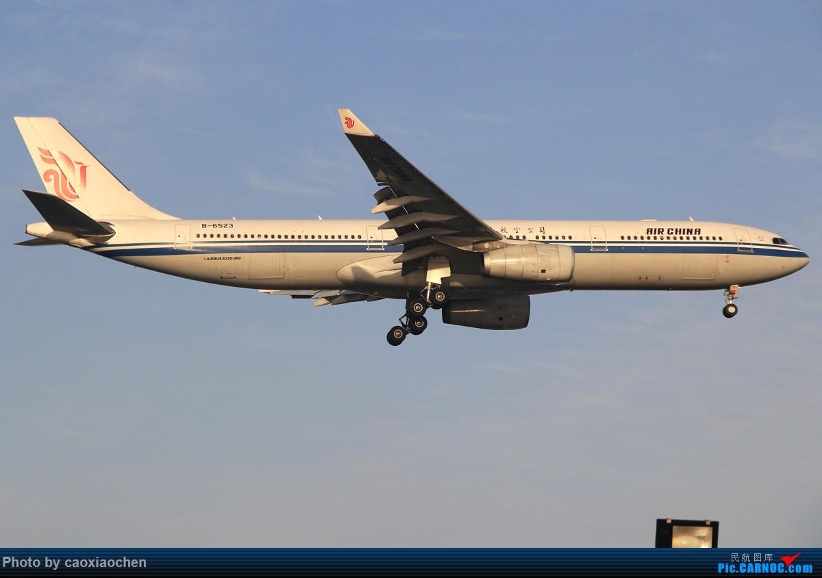 Re:[原创]午后的天山西路日常—宽体系列 AIRBUS A330-300 B-6523 中国上海虹桥国际机场