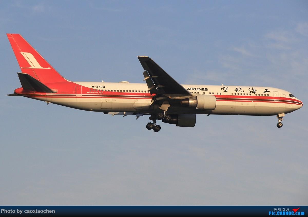 Re:[原创]午后的天山西路日常—宽体系列 BOEING 767-300 B-2498 中国上海虹桥国际机场