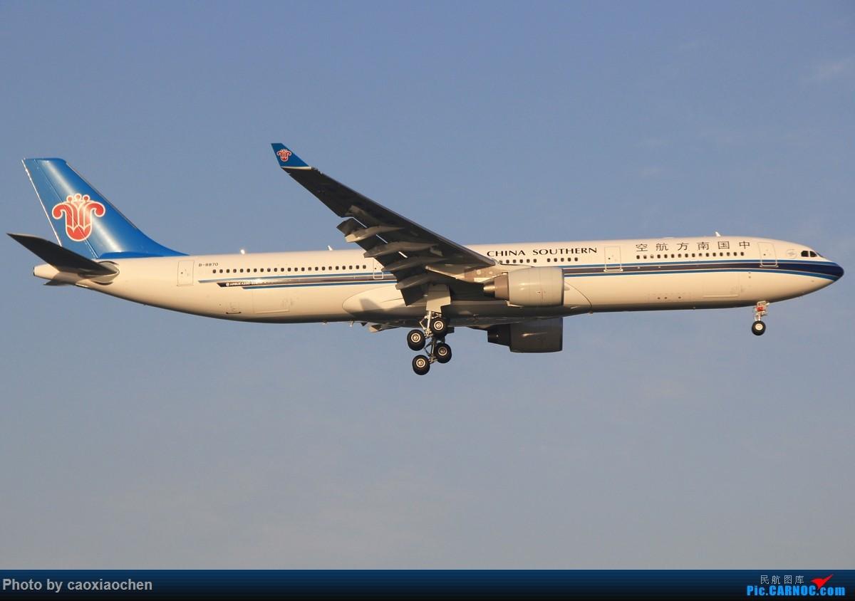 Re:[原创]午后的天山西路日常—宽体系列 AIRBUS A330-300 B-8870 中国上海虹桥国际机场