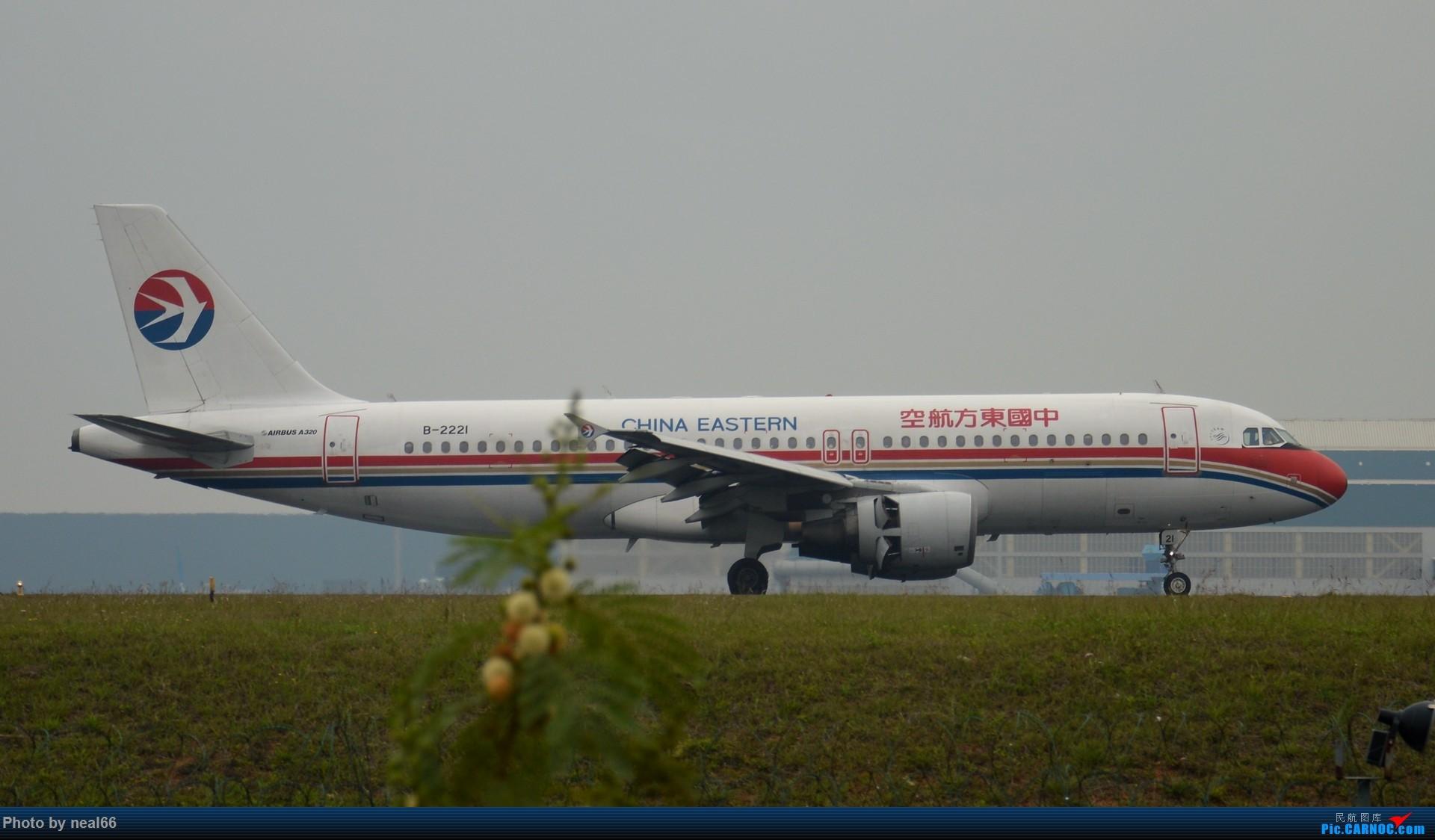 [原创]【XMN】来组杂图,反推为主。 AIRBUS A320-200 B-2221 中国厦门高崎国际机场