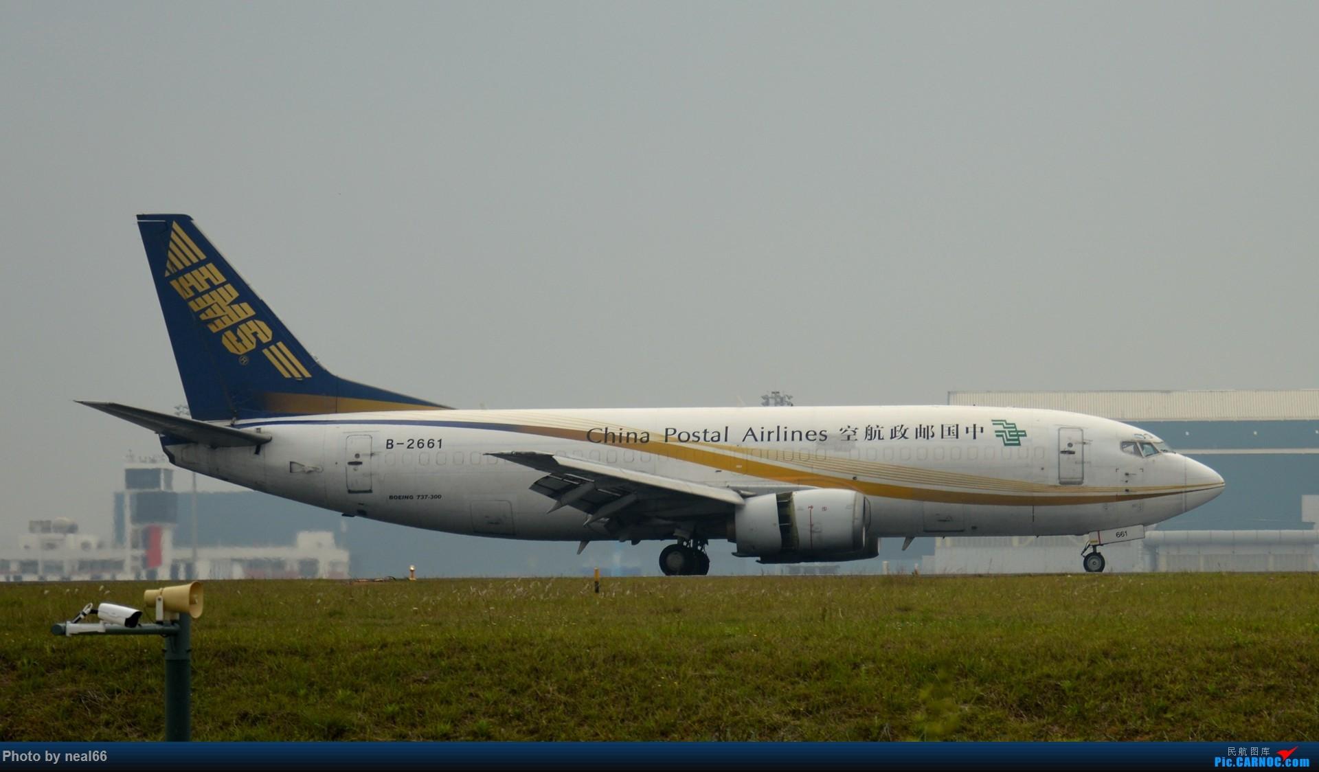 Re:[原创]来组杂图 BOEING 737-300 B-2661 中国厦门高崎国际机场