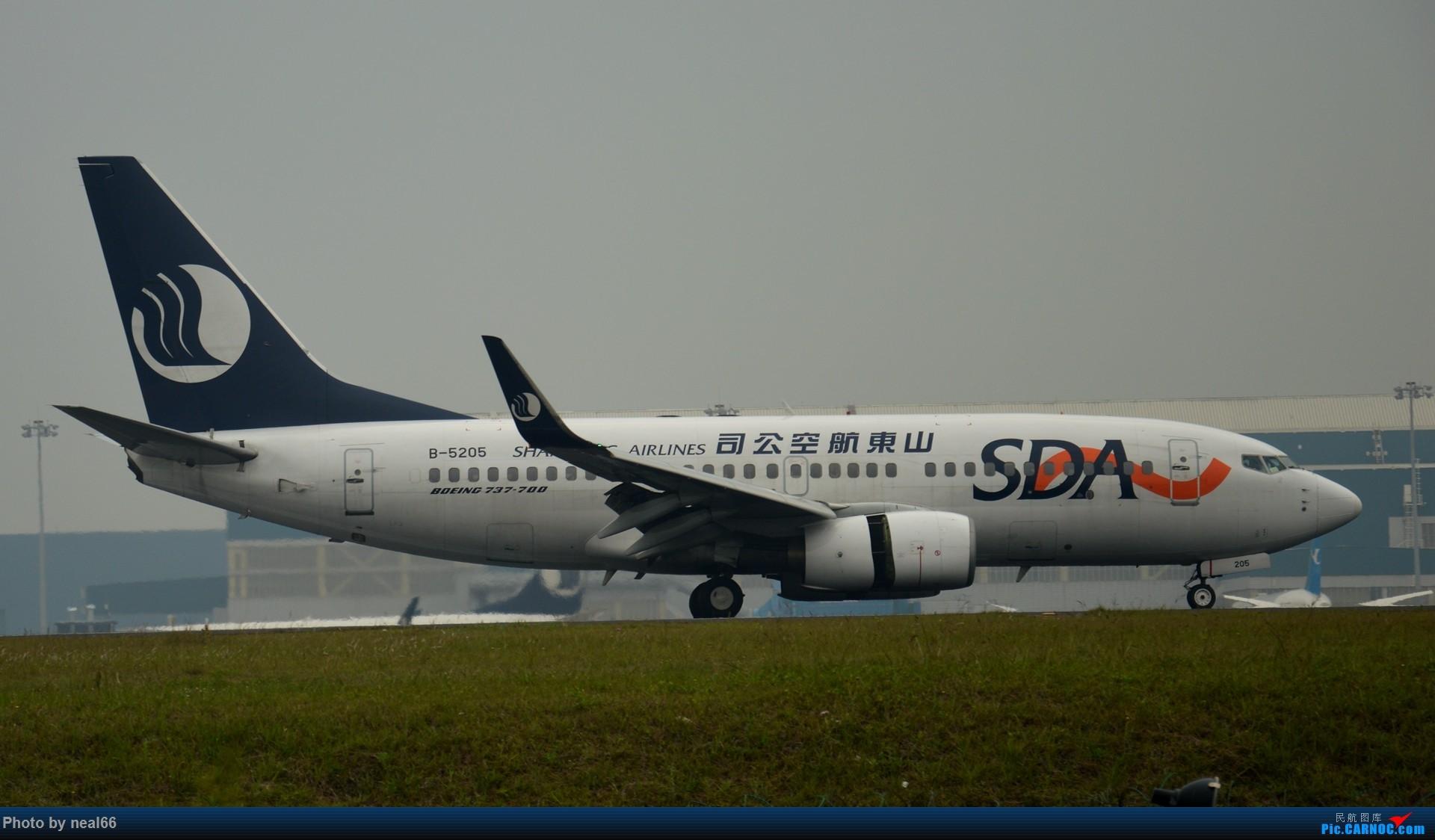 Re:[原创]来组杂图 BOEING 737-700 B-5205 中国厦门高崎国际机场