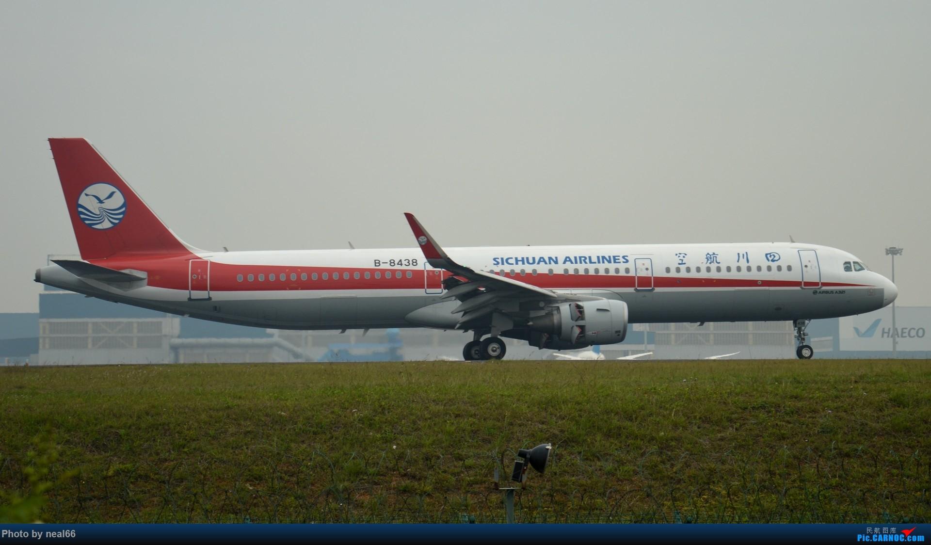 Re:[原创]来组杂图 AIRBUS A321-200 B-8438 中国厦门高崎国际机场