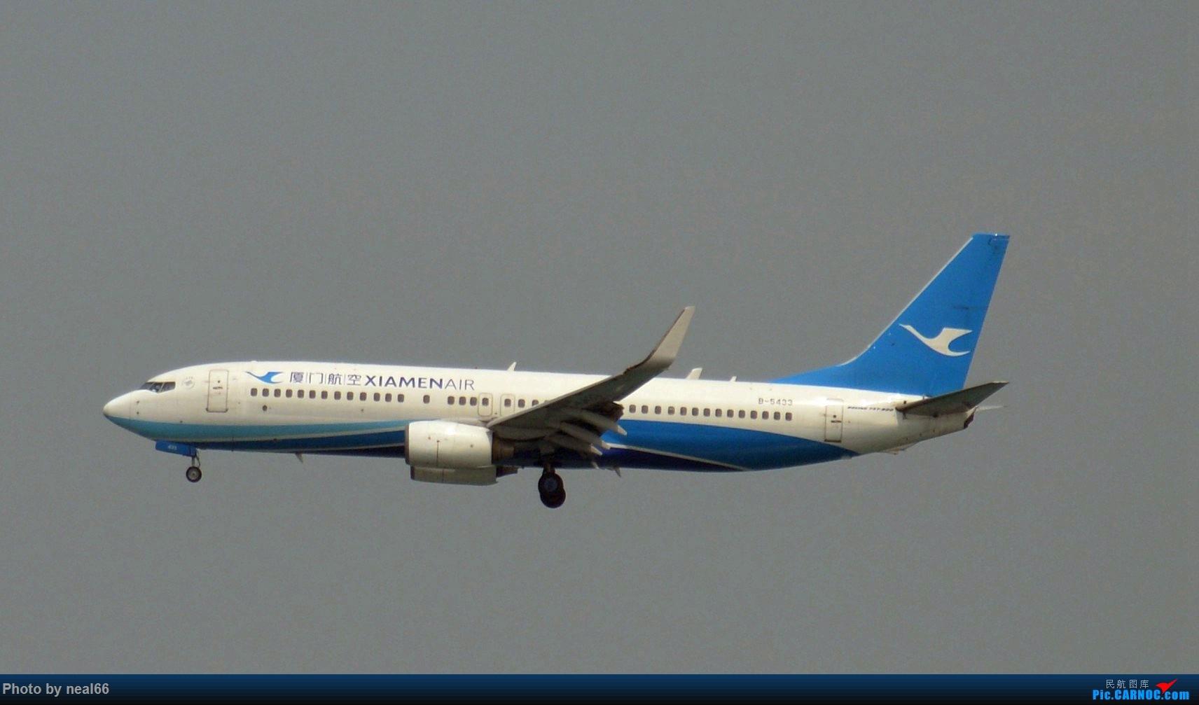 Re:[原创]来组杂图 BOEING 737-800 B-5433 中国厦门高崎国际机场