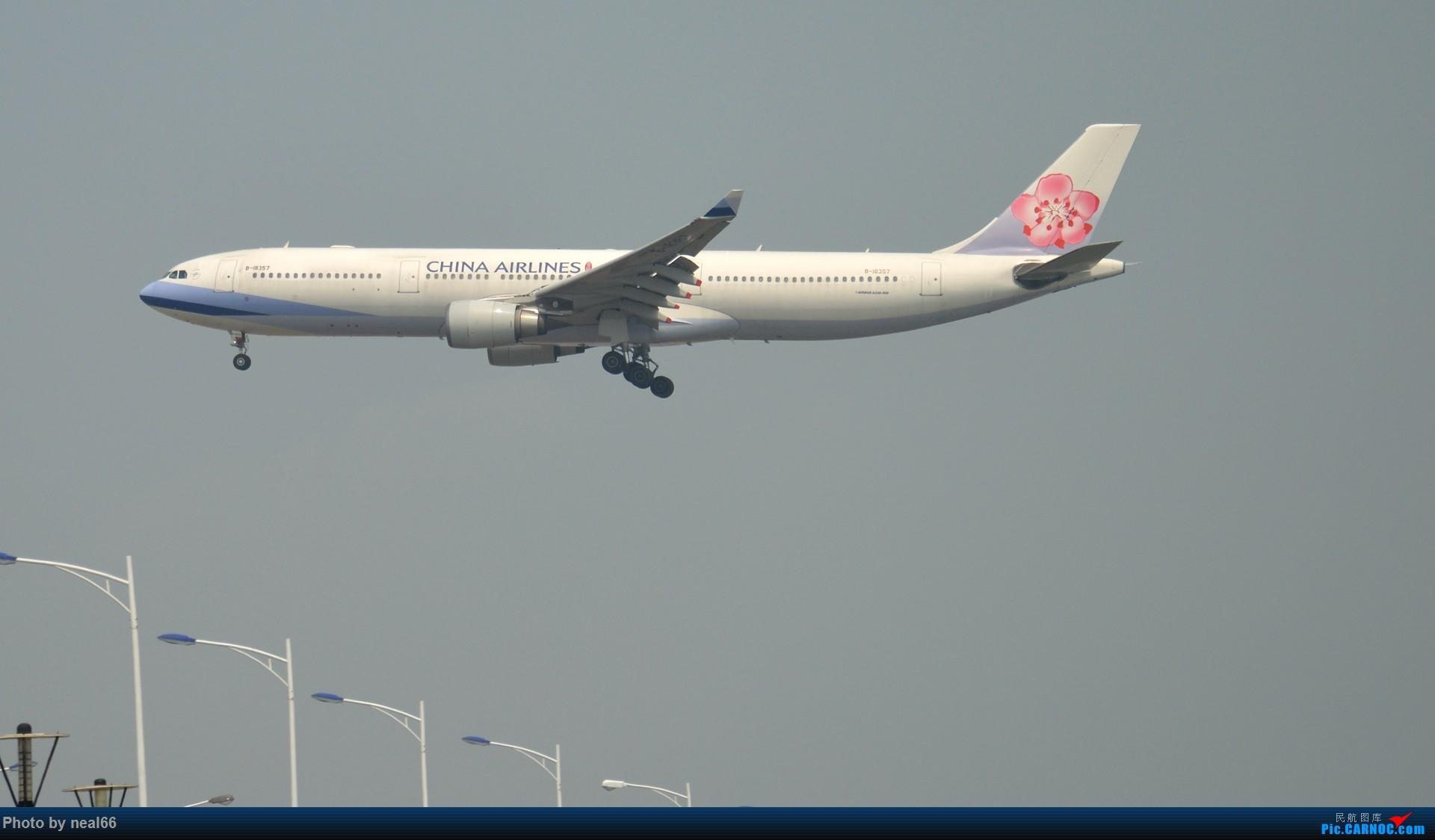 Re:来组杂图 AIRBUS A330-300 B-18357 中国厦门高崎国际机场