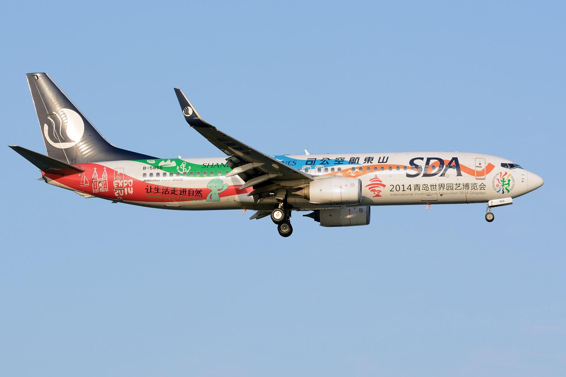 Re:[原创]【SHA】4月难得的好天,杂图几张 BOEING 737-800 B-5856 中国上海虹桥国际机场