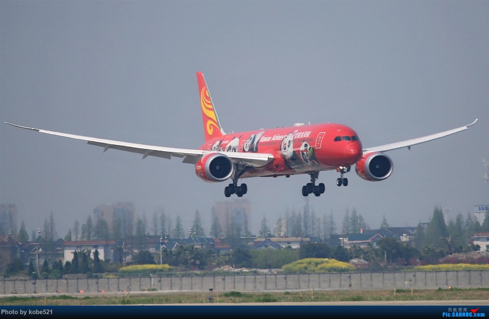 [原创]一组功夫熊猫宣告回归论坛~ BOEING 787-9 B-6998 中国杭州萧山国际机场